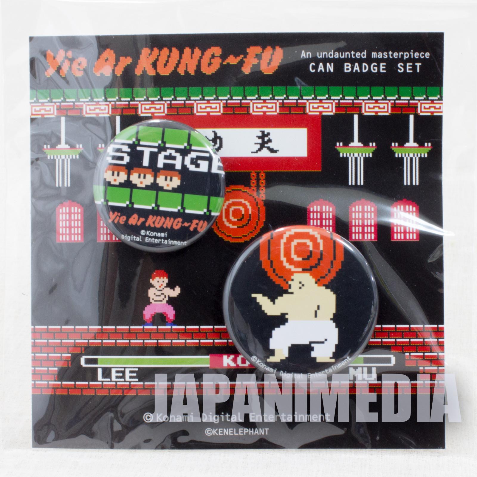 Yie Ar Kung-Fu Button badge 2pc set KONAMI JAPAN GAME FAMICOM NES