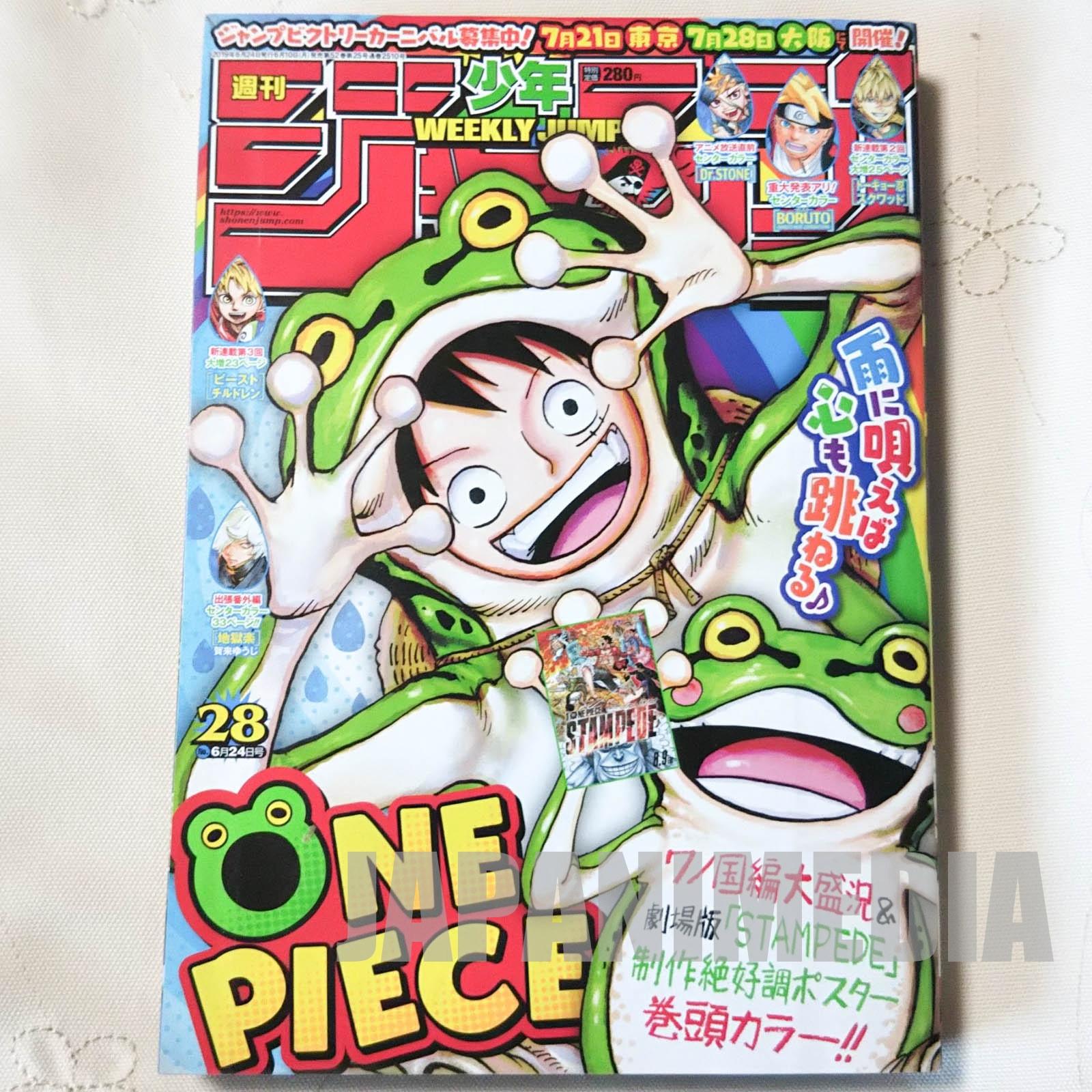 Weekly Shonen JUMP Vol.28 2019 One Piece / Japanese Magazine JAPAN MANGA