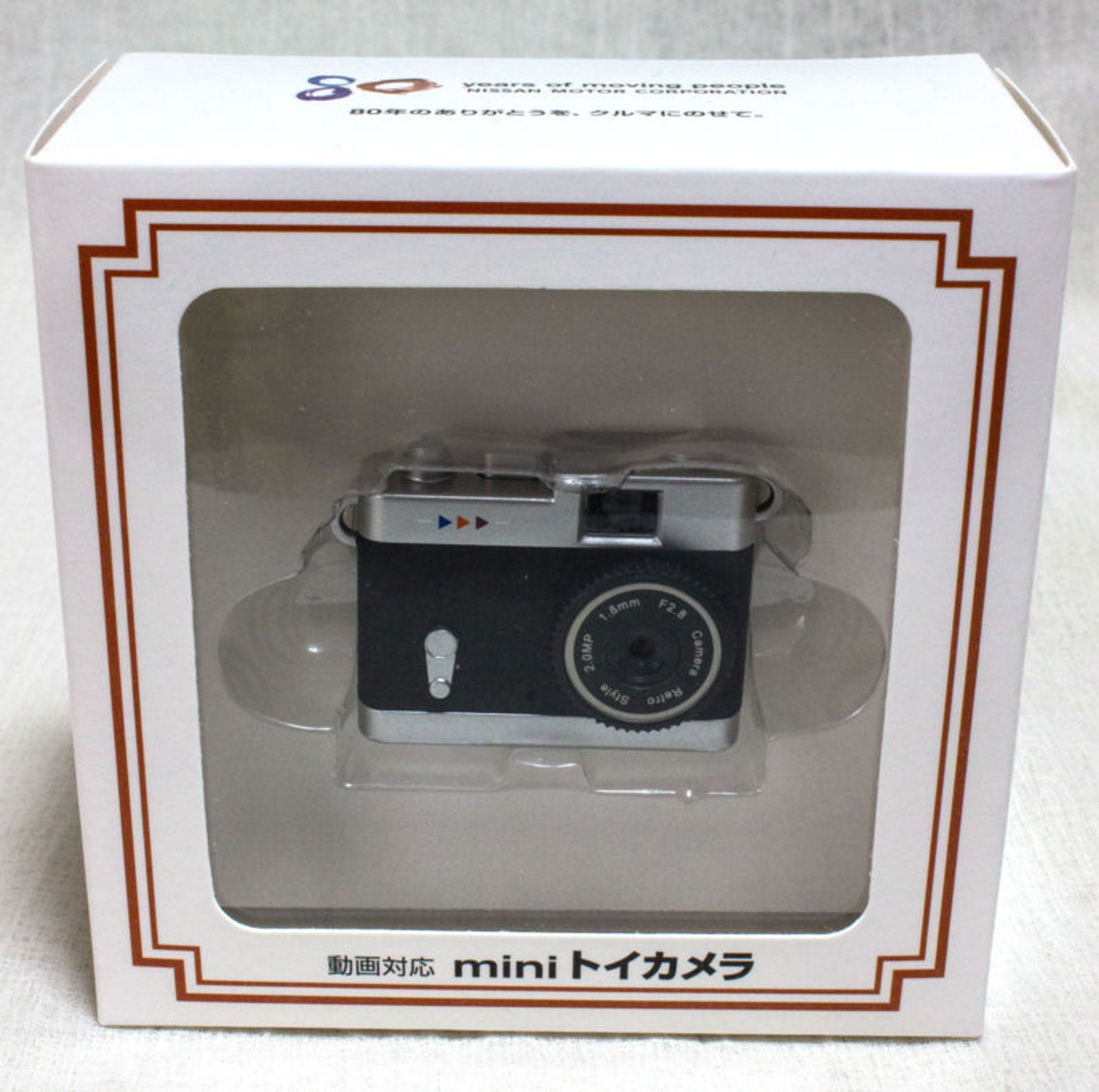 Mini Toy Camera Video available Nissan Motor 80th Promotional Goods JAPAN