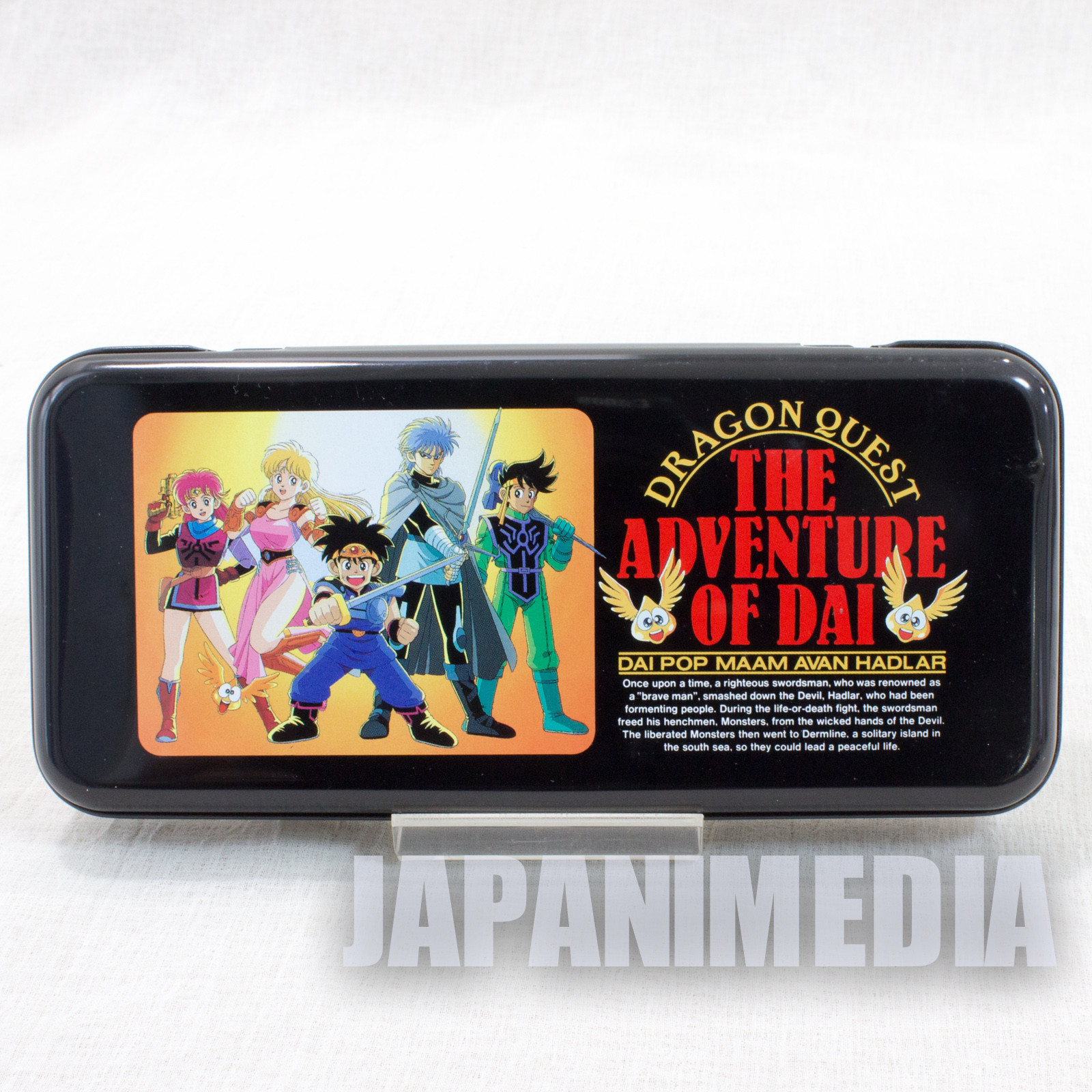 Dragon Quest: The Adventure of Dai Can Pen Case JAPAN ANIME MANGA 4