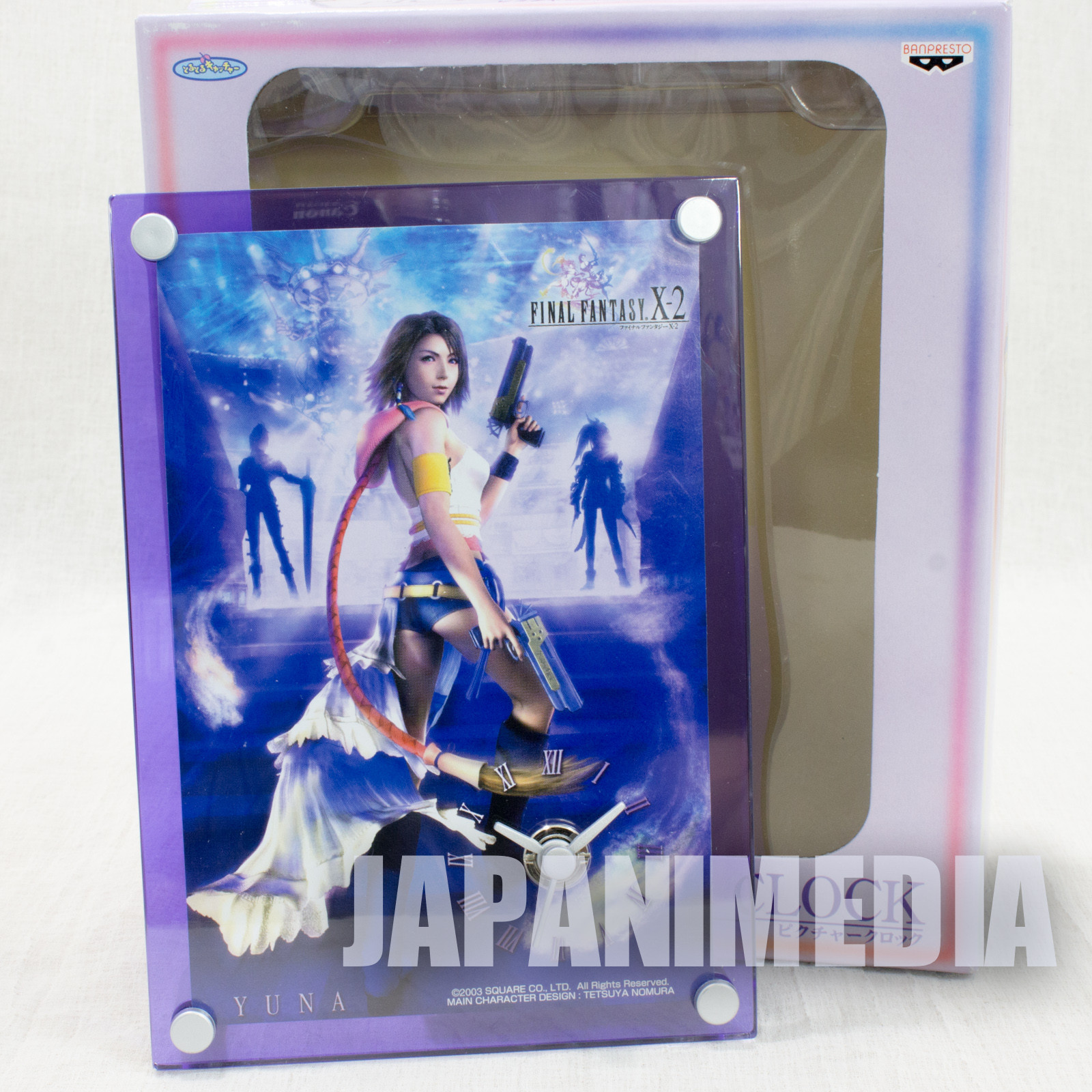 Final Fantasy X-2 Picture Clock Yuna #2 JAPAN ANIME GAME SQUARE ENIX