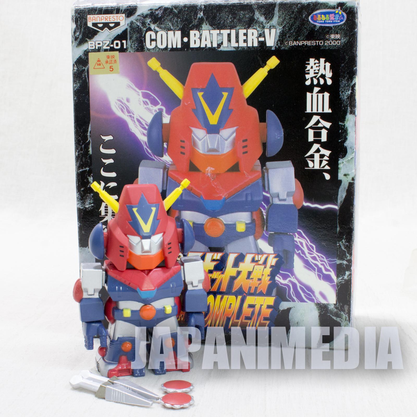 Super Robot Wars Nekketsu Gokin Complete Combattler V Figure Banpresto JAPAN ANIME