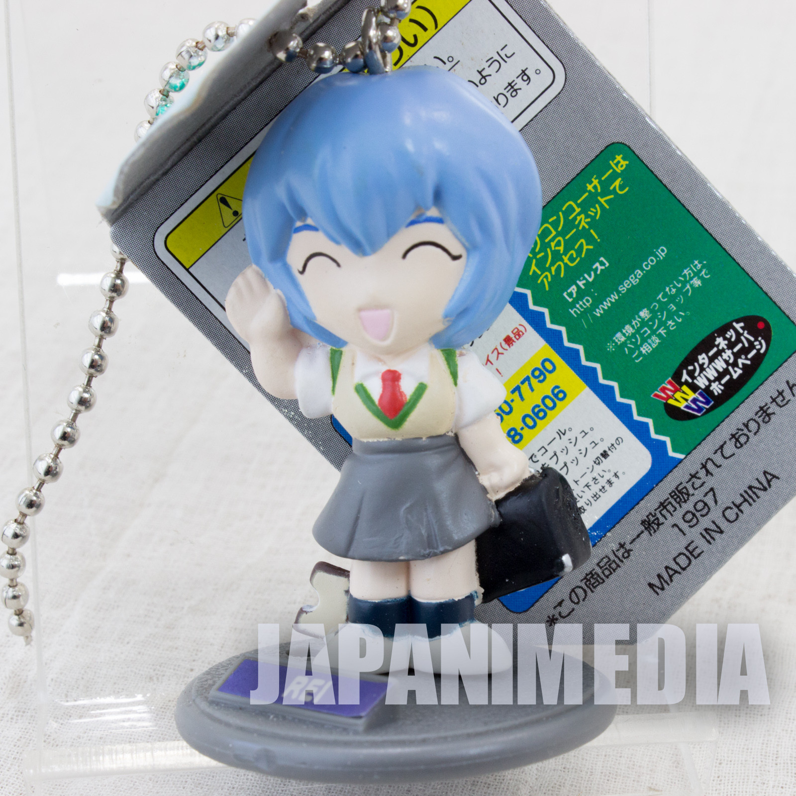Evangelion Rei Ayanami Smile Figure w/Base Ballchain Banpresto JAPAN ANIME