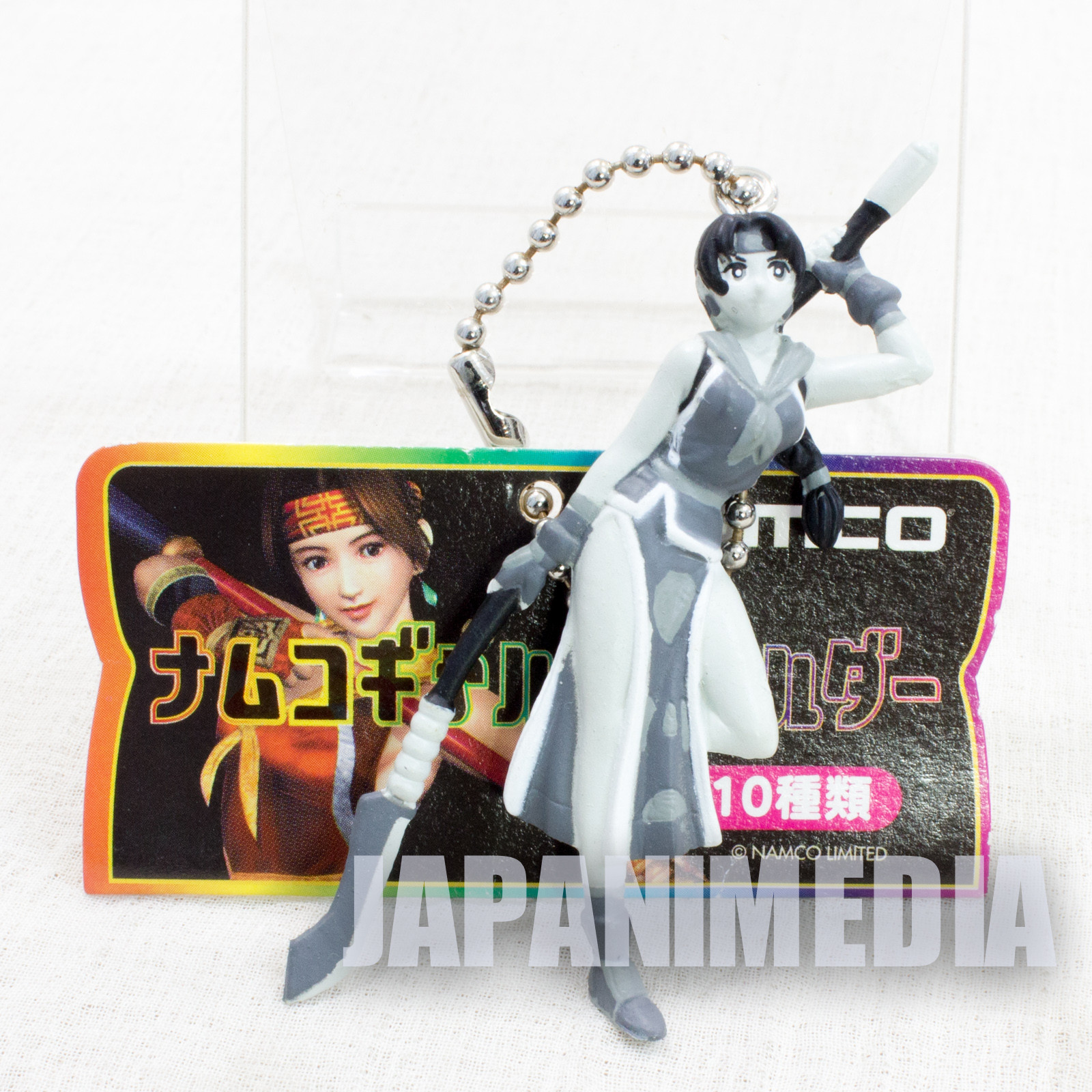 Retro Rare! Soul Calibur Seong Mi-na Monochrome Figure Ballchain Namco JAPAN