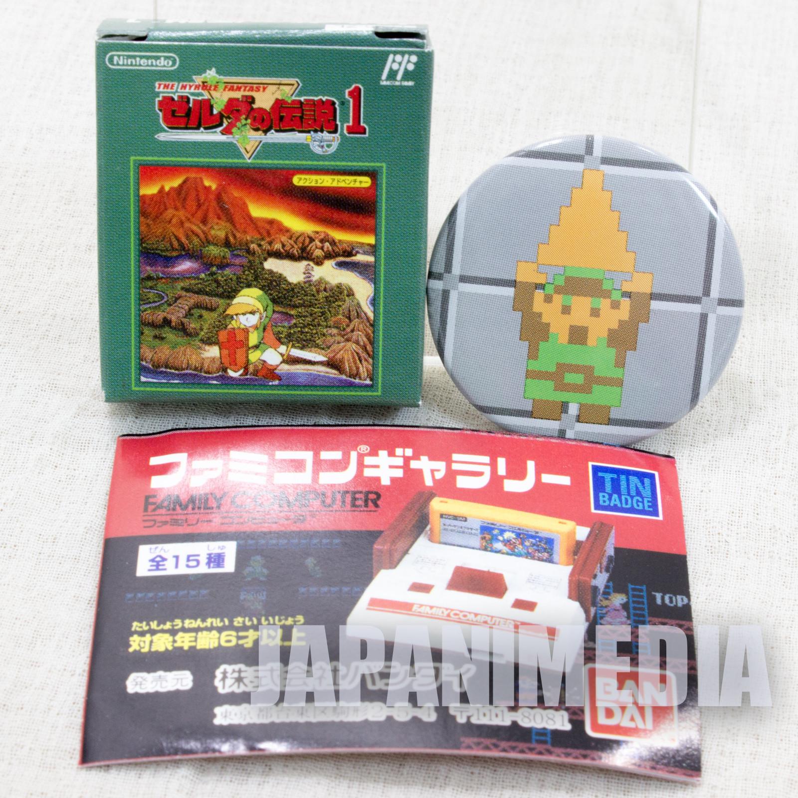 The Legend of Zelda Pins Badge #2 Nintendo JAPAN FAMICOM NES