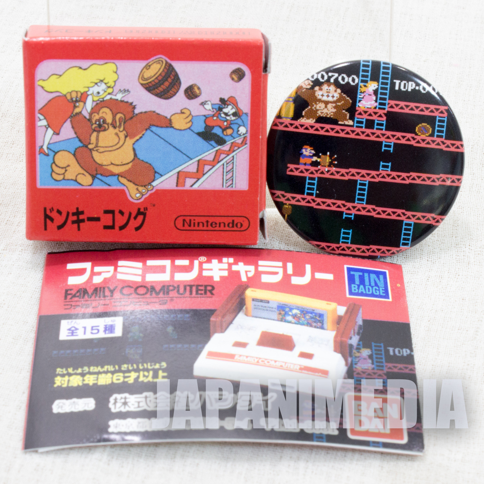Donkey Kong Pins Badge #2 Nintendo JAPAN FAMICOM NES