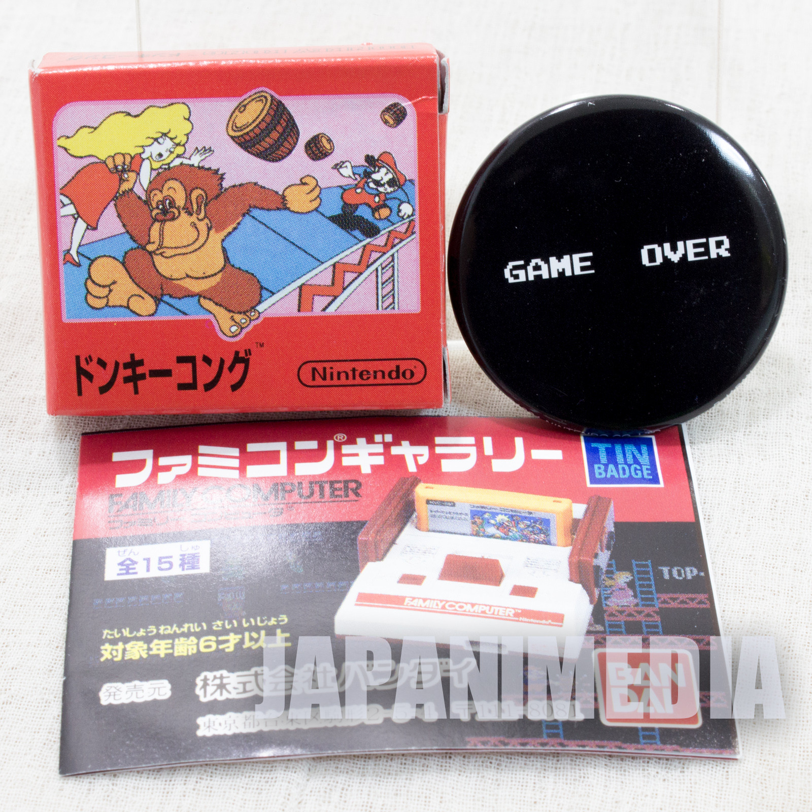 Donkey Kong Pins Badge #3 Nintendo JAPAN FAMICOM NES