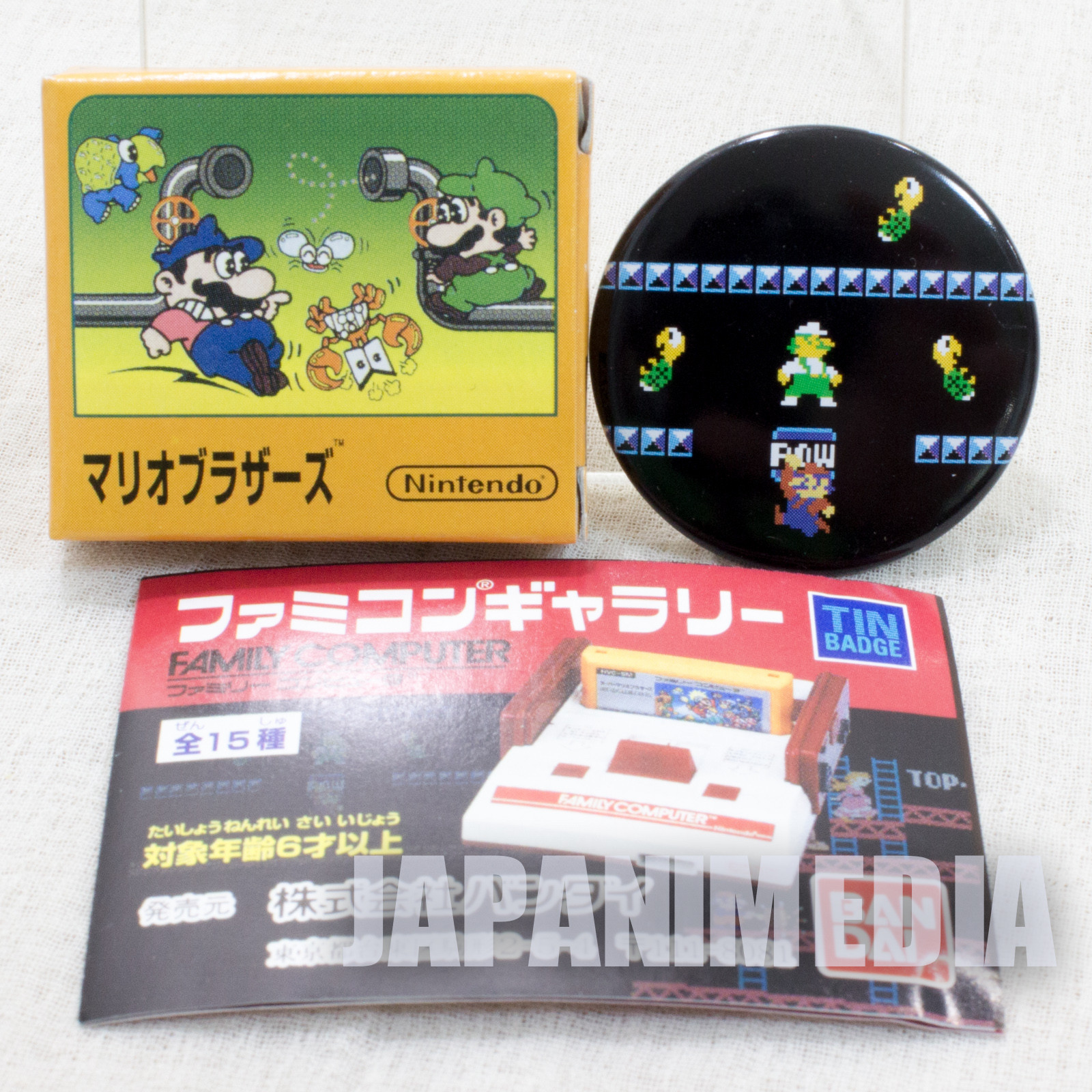 Mario Bros. Pins Badge #1 Nintendo JAPAN FAMICOM NES