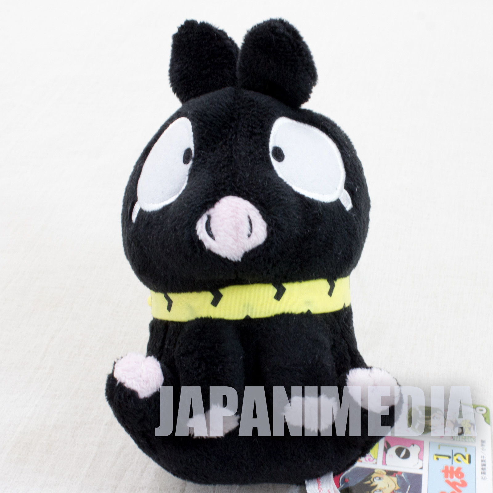 "Ranma 1/2 P-Chan Crying ver. Ryoga Pig 5"" Plush Doll SK JAPAN ANIME MANGA 1"