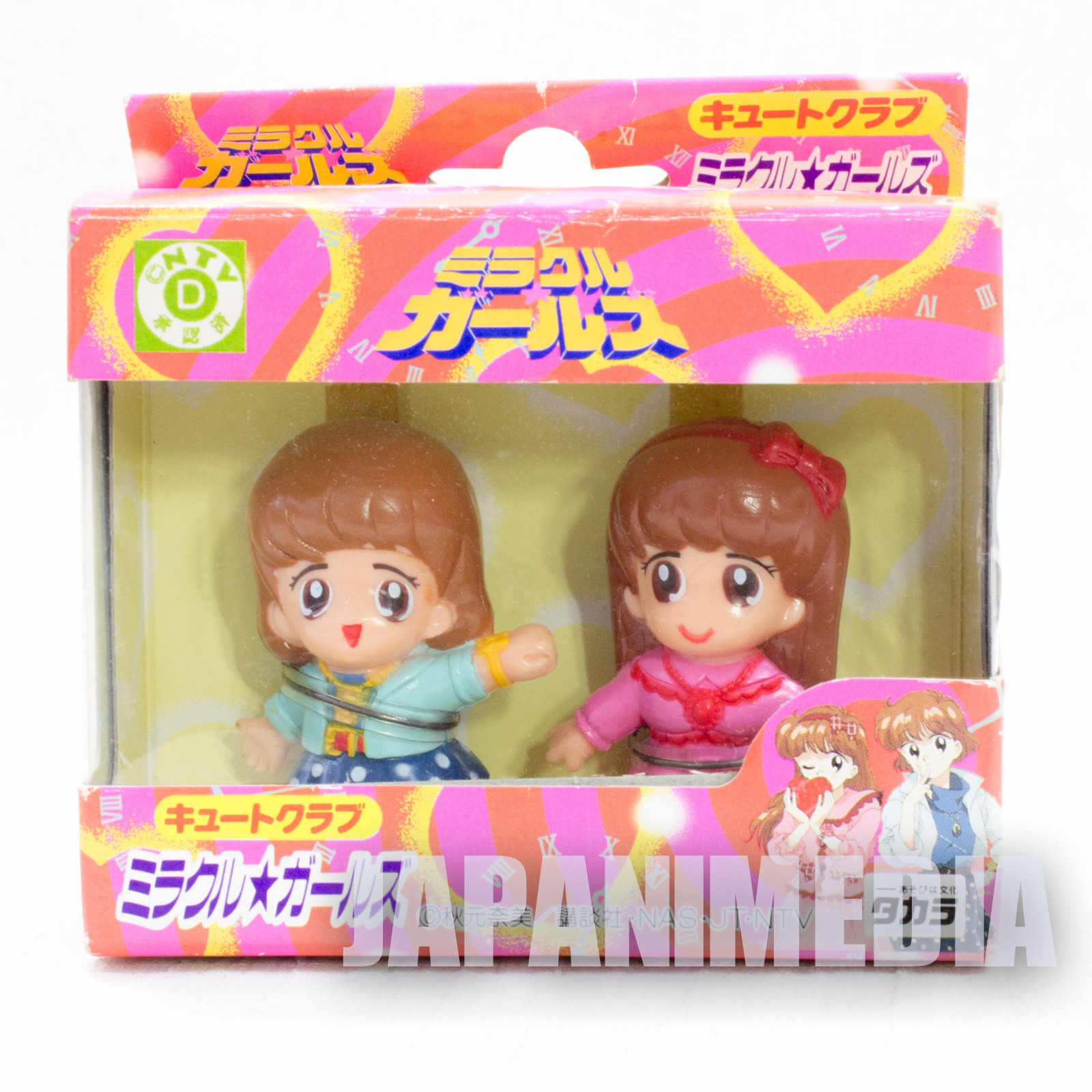 Retro RARE! Miracle Girls Tomomi Mikage Matsunaga Figure 2pc Set TAKARA