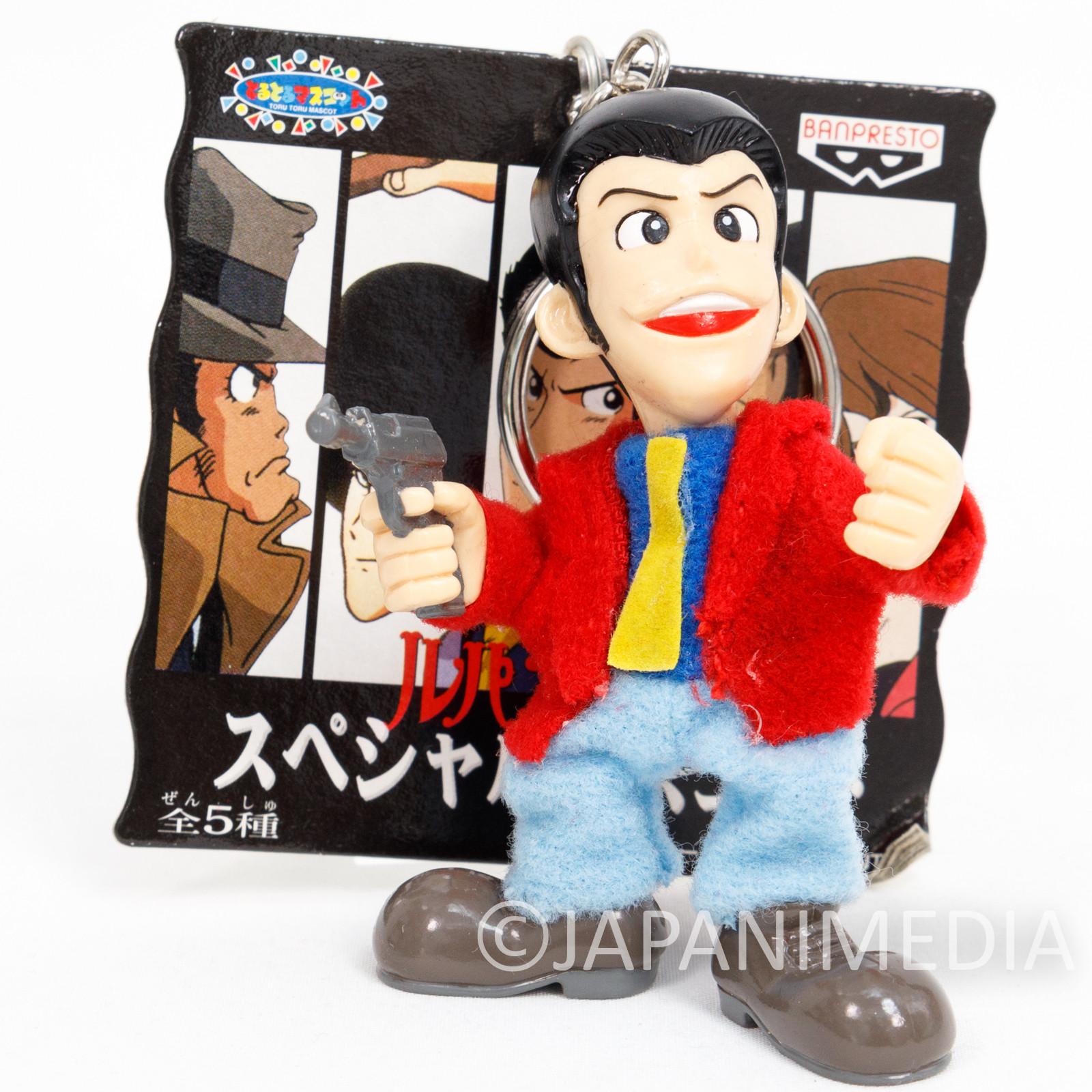 Lupin the Third (3rd) LUPIN Figure Doll Keychain Banpresto JAPAN ANIME