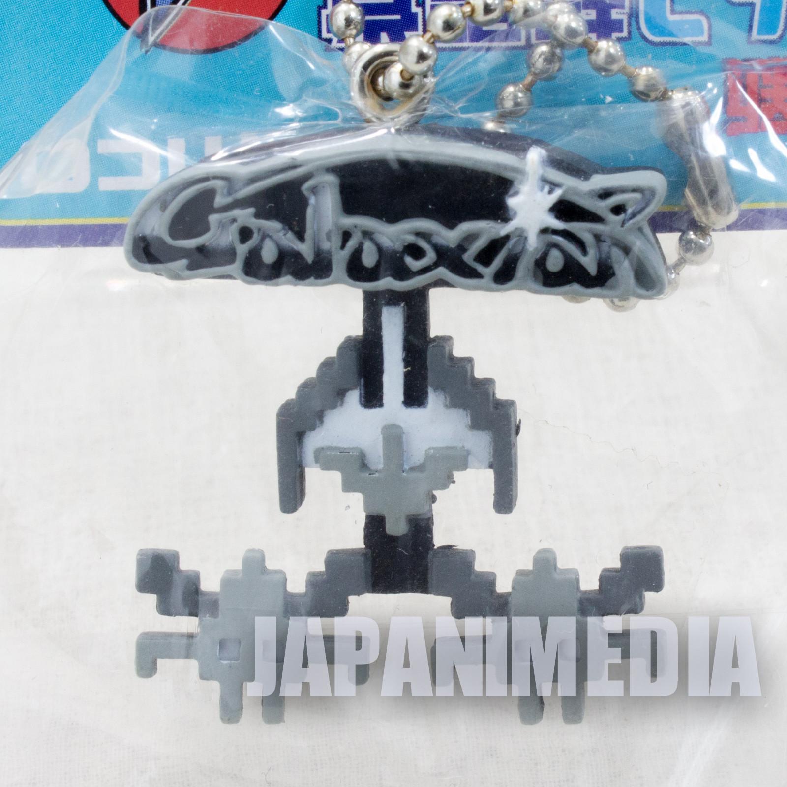 Retro Rare! Galaxian Monochrome Figure Ballchain Namco JAPAN