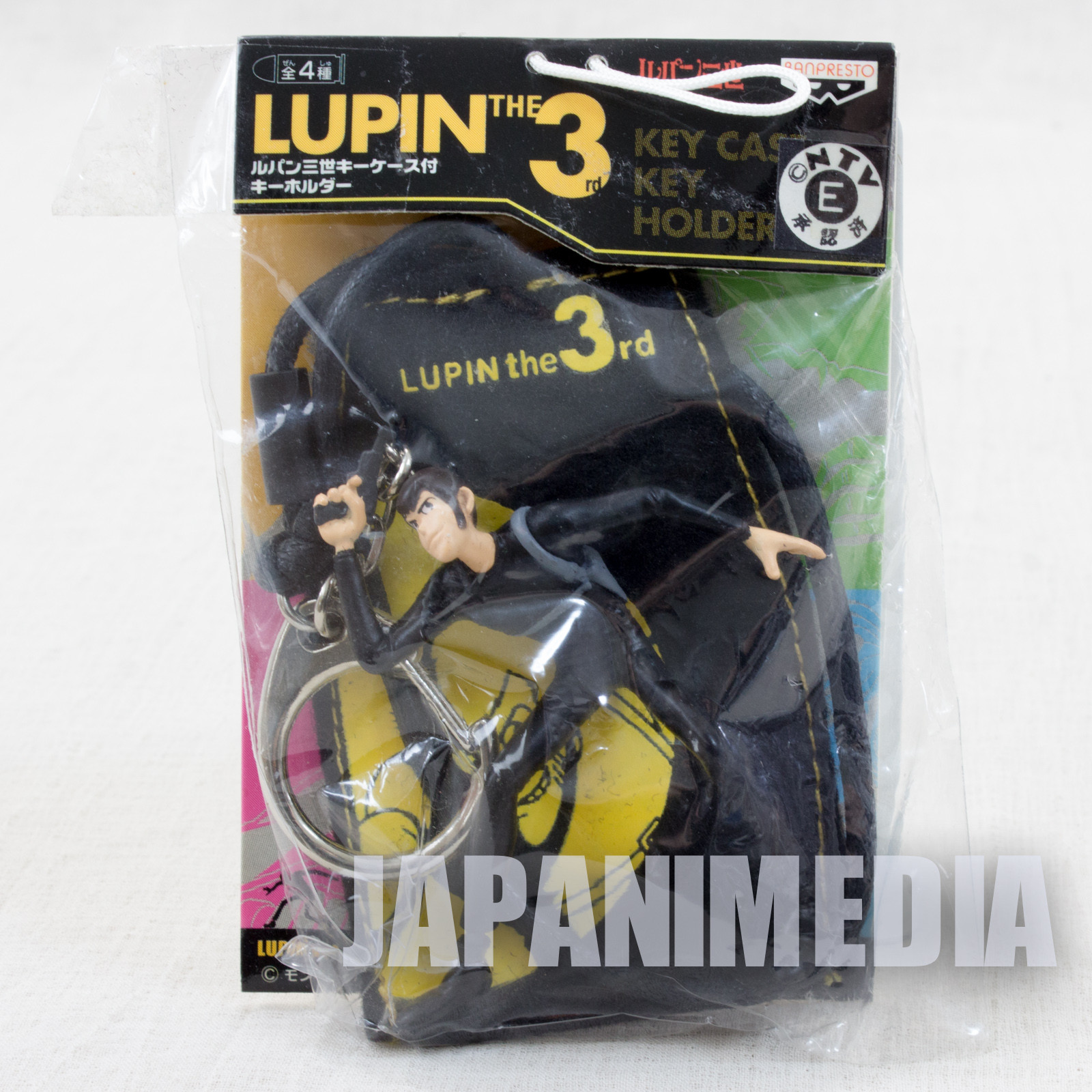 Lupin the Third (3rd) Lupin Figure & Mini Case Keychain JAPAN ANIME