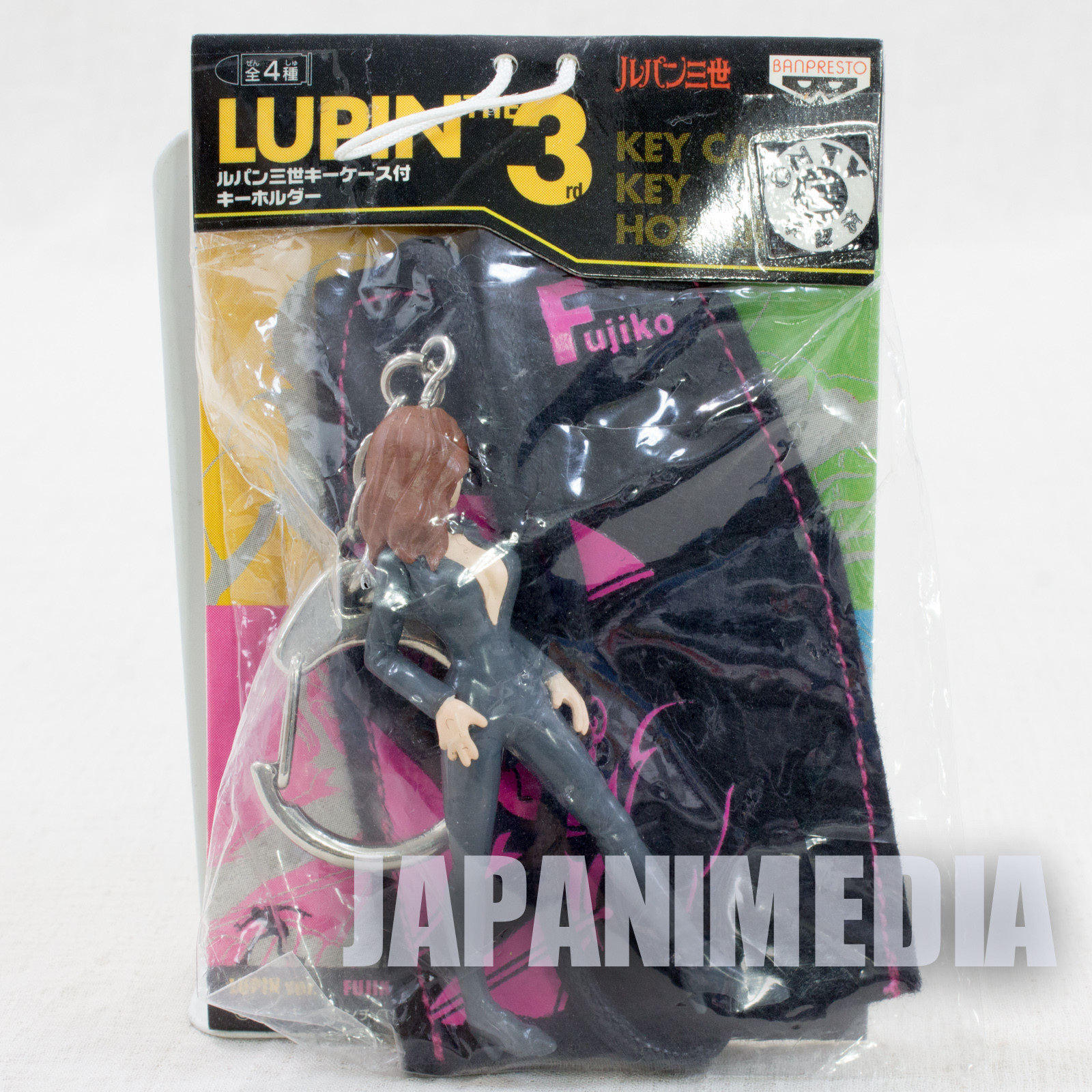 Lupin the Third (3rd) Fujiko Mine Figure & Mini Case Keychain JAPAN ANIME