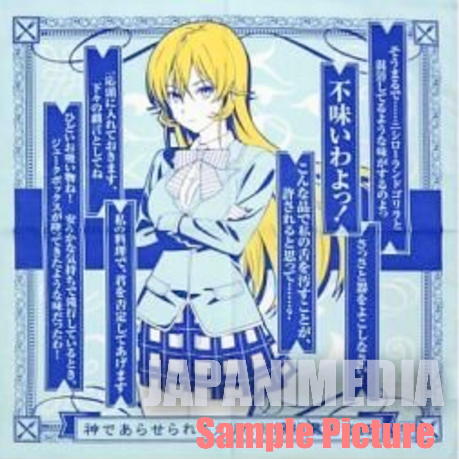Food Wars!: Shokugeki no Soma Erina Nakiri Napkin 45x45cm JAPAN ANIME SHONEN JUMP