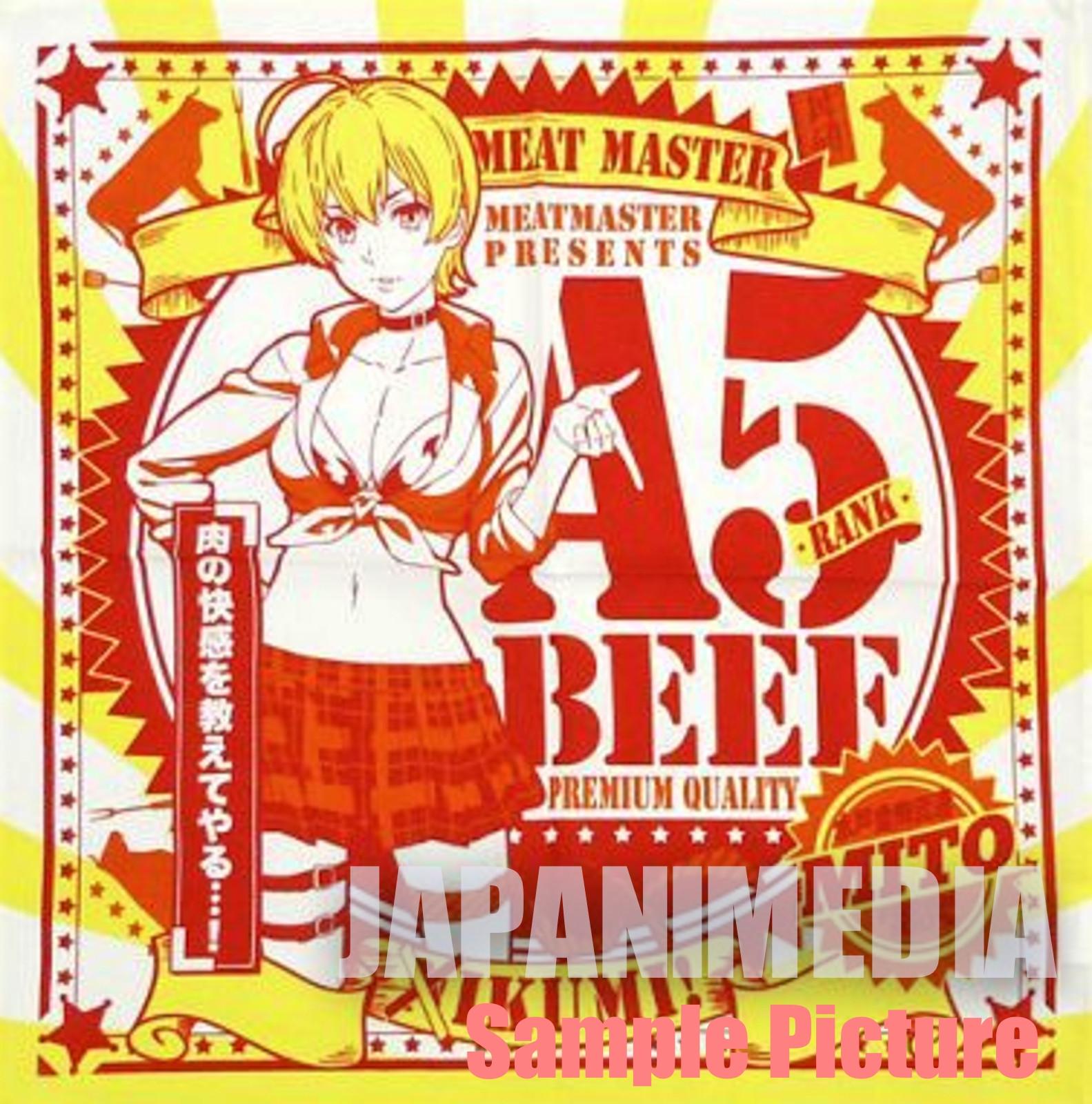 Food Wars!: Shokugeki no Soma Ikumi Mito Napkin 45x45cm JAPAN ANIME SHONEN JUMP