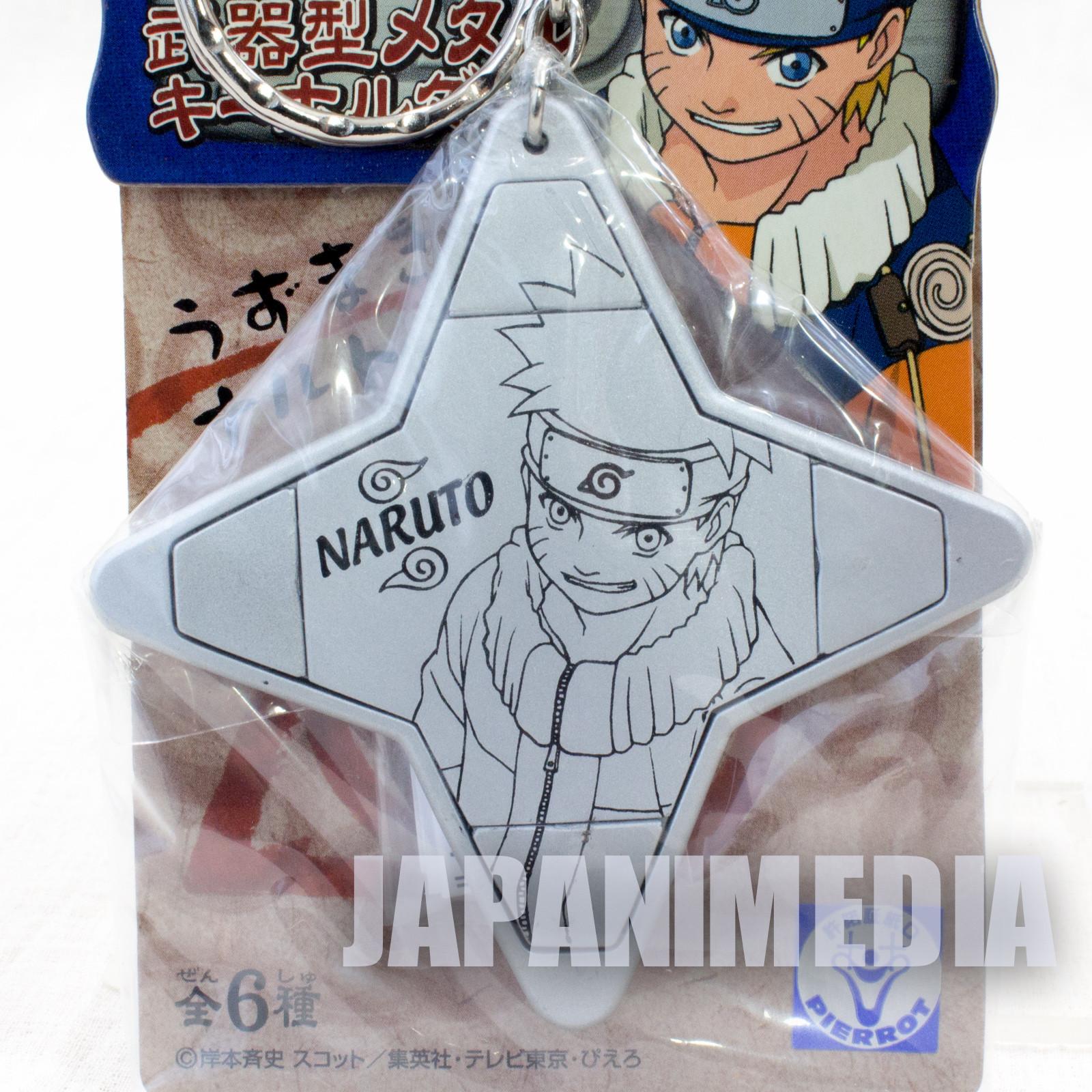 NARUTO Naruto Uzumaki Metal Keychain Banpresto JAPAN ANIME MANGA JUMP