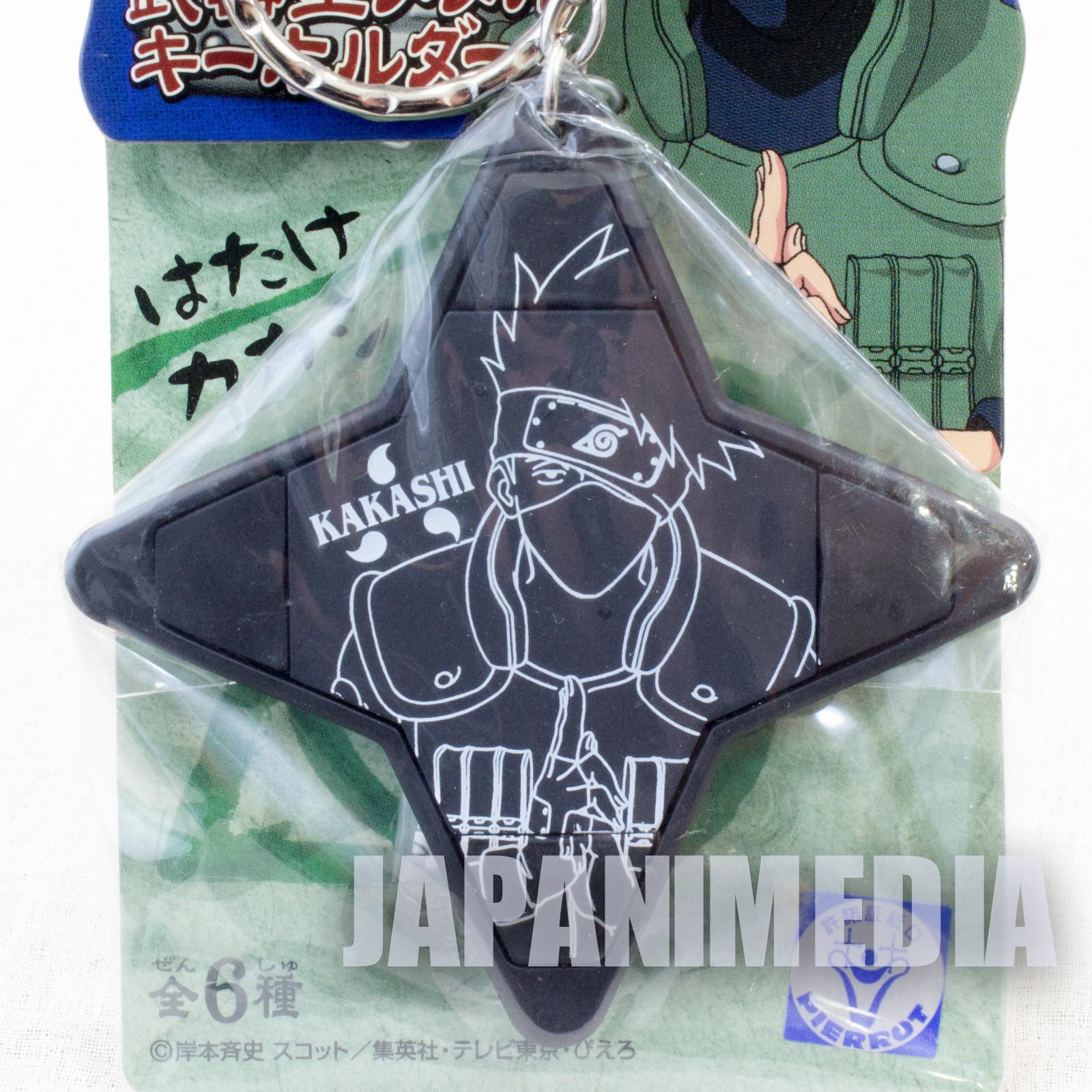 NARUTO Kakashi Hatake Metal Keychain Banpresto JAPAN ANIME MANGA JUMP