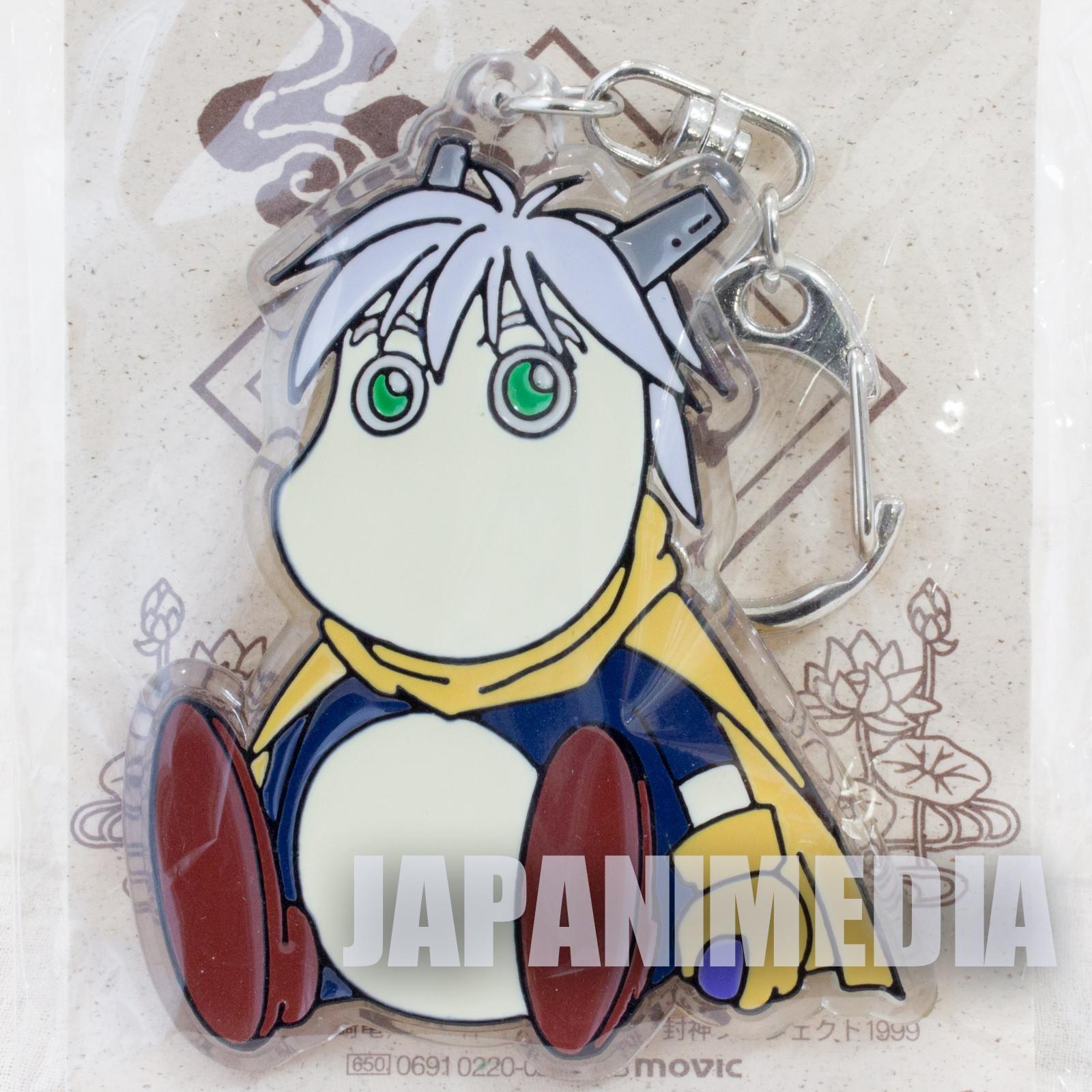 Senkaiden Hoshin Engi Sibuxiang Acrylic Mascot Key Chain JAPAN ANIME MANGA