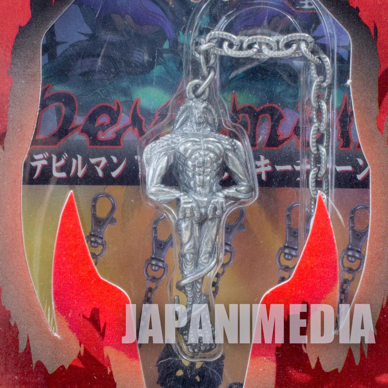 Devilman Metal Figure Keychain #1 Go Nagai Banpresto JAPAN ANIME MANGA