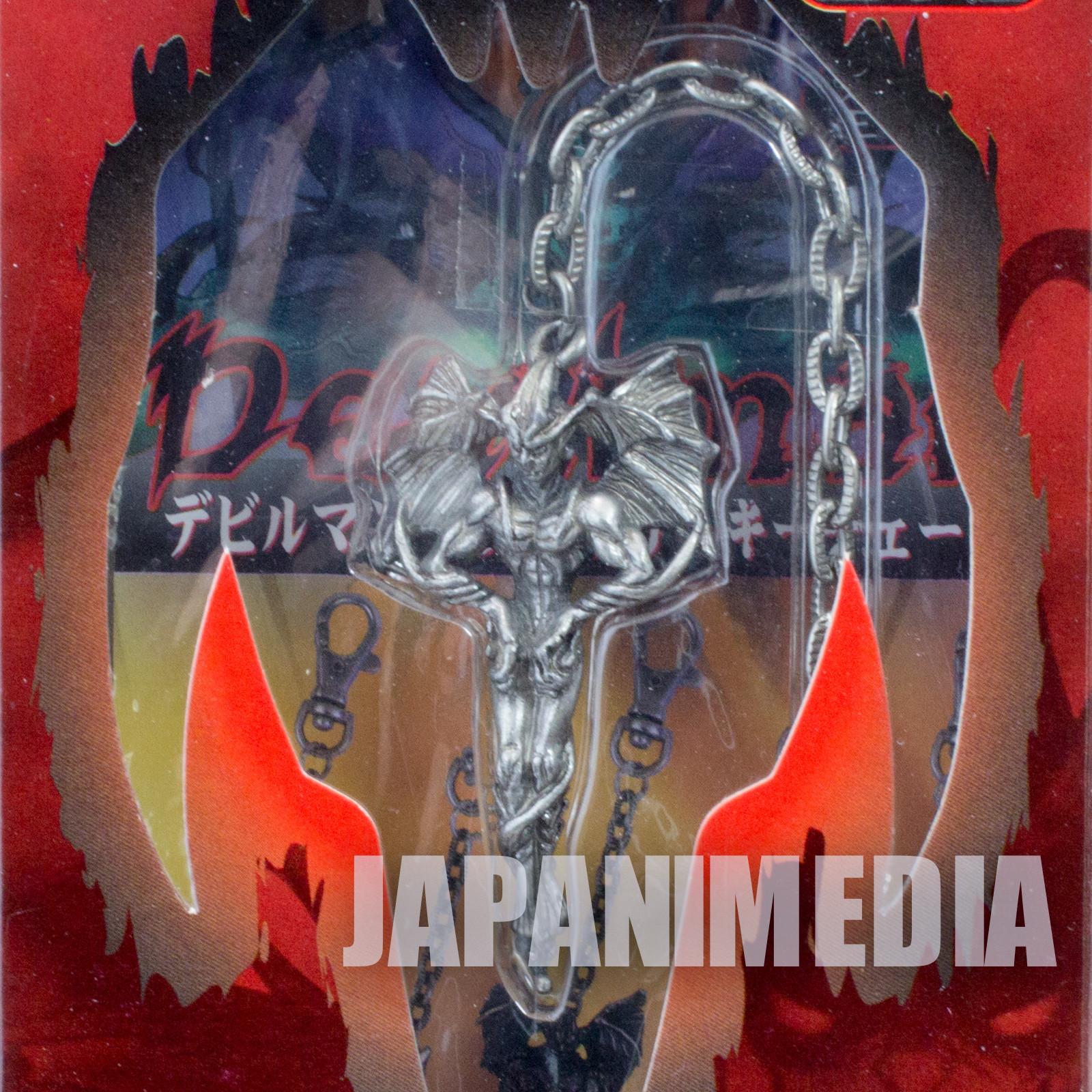 Devilman Metal Figure Keychain #2 Go Nagai Banpresto JAPAN ANIME MANGA