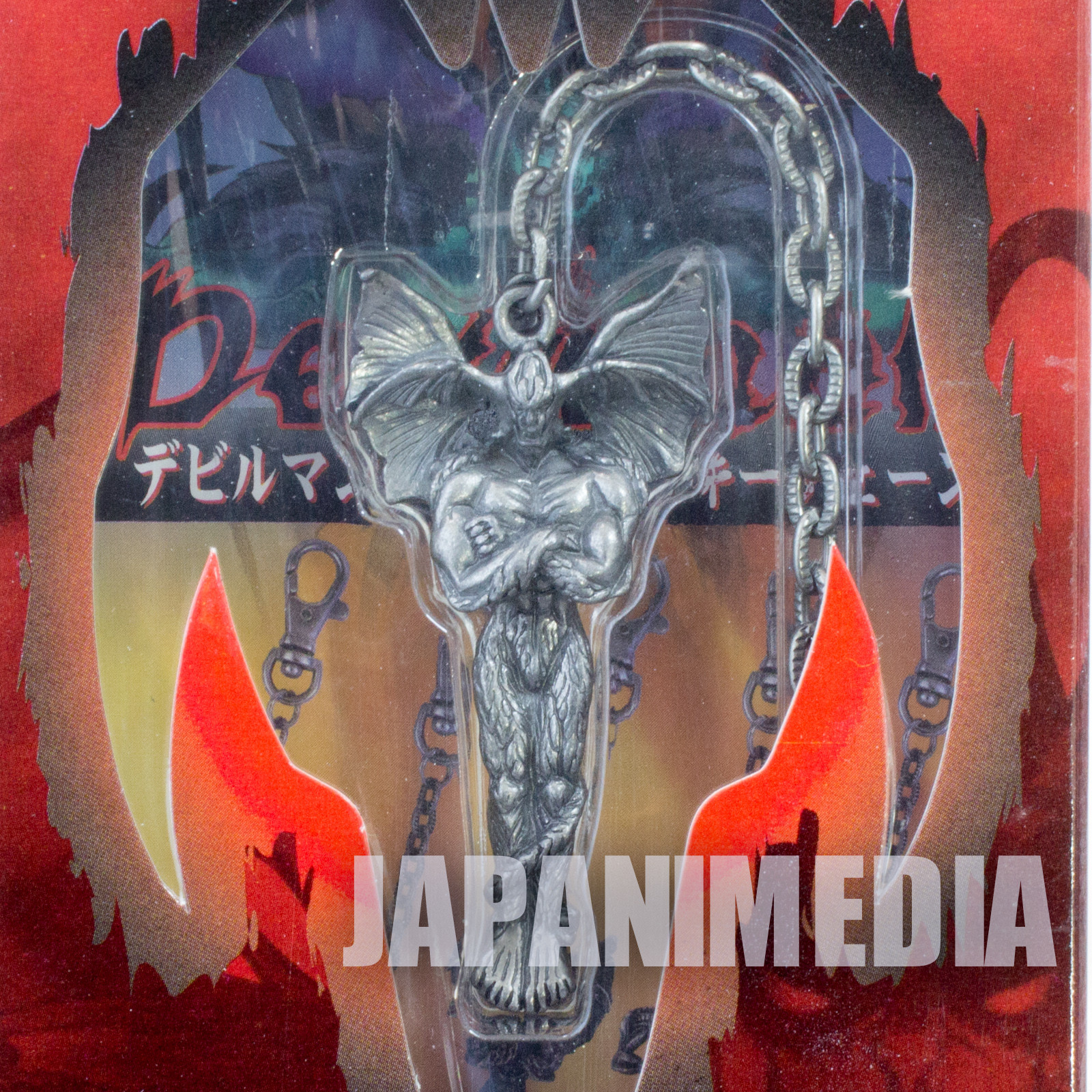 Devilman Metal Figure Keychain #3 Go Nagai Banpresto JAPAN ANIME MANGA