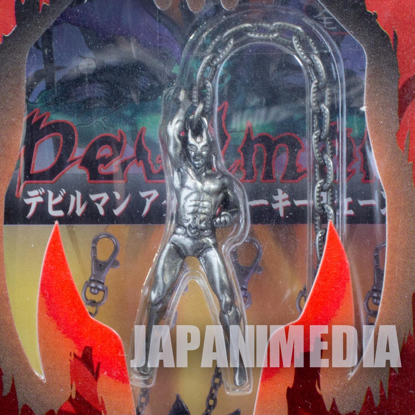 Devilman Metal Figure Keychain #4 Go Nagai Banpresto JAPAN ANIME MANGA