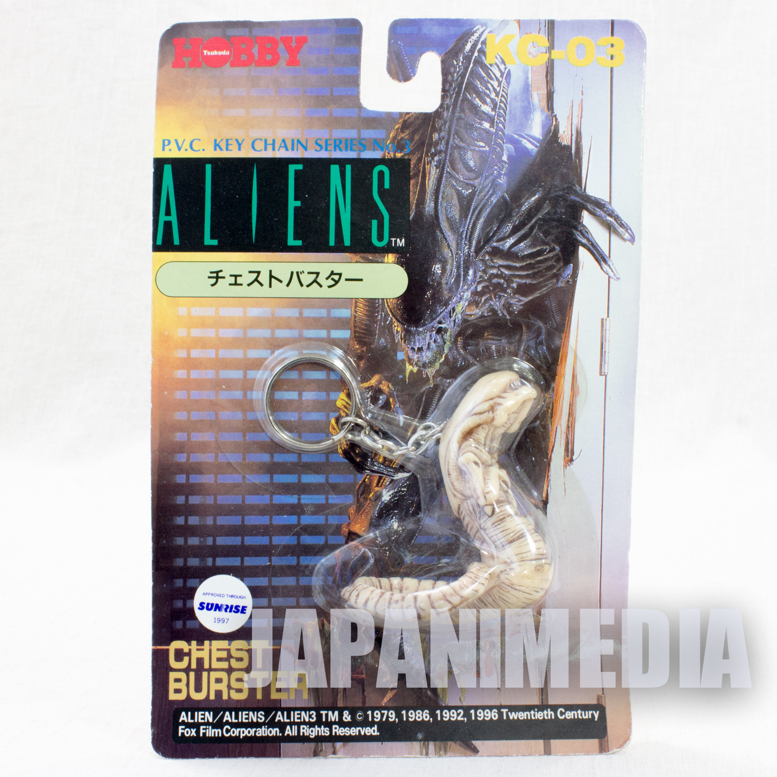ALIENS Chest Burster Figure Key Chain Tsukuda Hobby KC-03