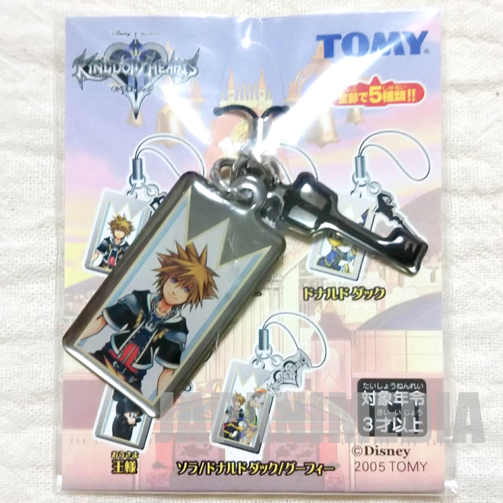 Kingdom Hearts 2 Sora Charm Strap Square Enix JAPAN GAME