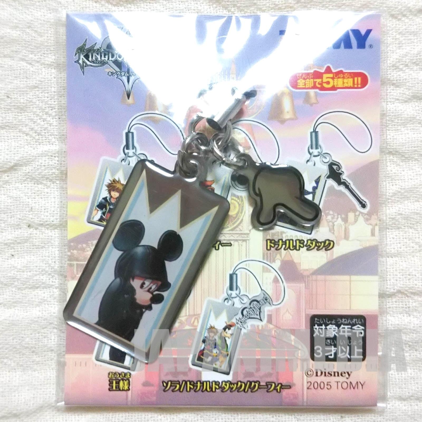 Kingdom Hearts 2 King (Mickey) Charm Strap Square Enix JAPAN GAME