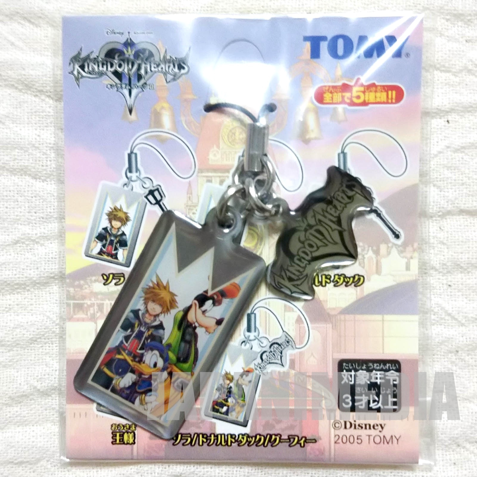 Kingdom Hearts 2 Sora & Donald Duck & Goofy Charm Strap Square Enix JAPAN GAME