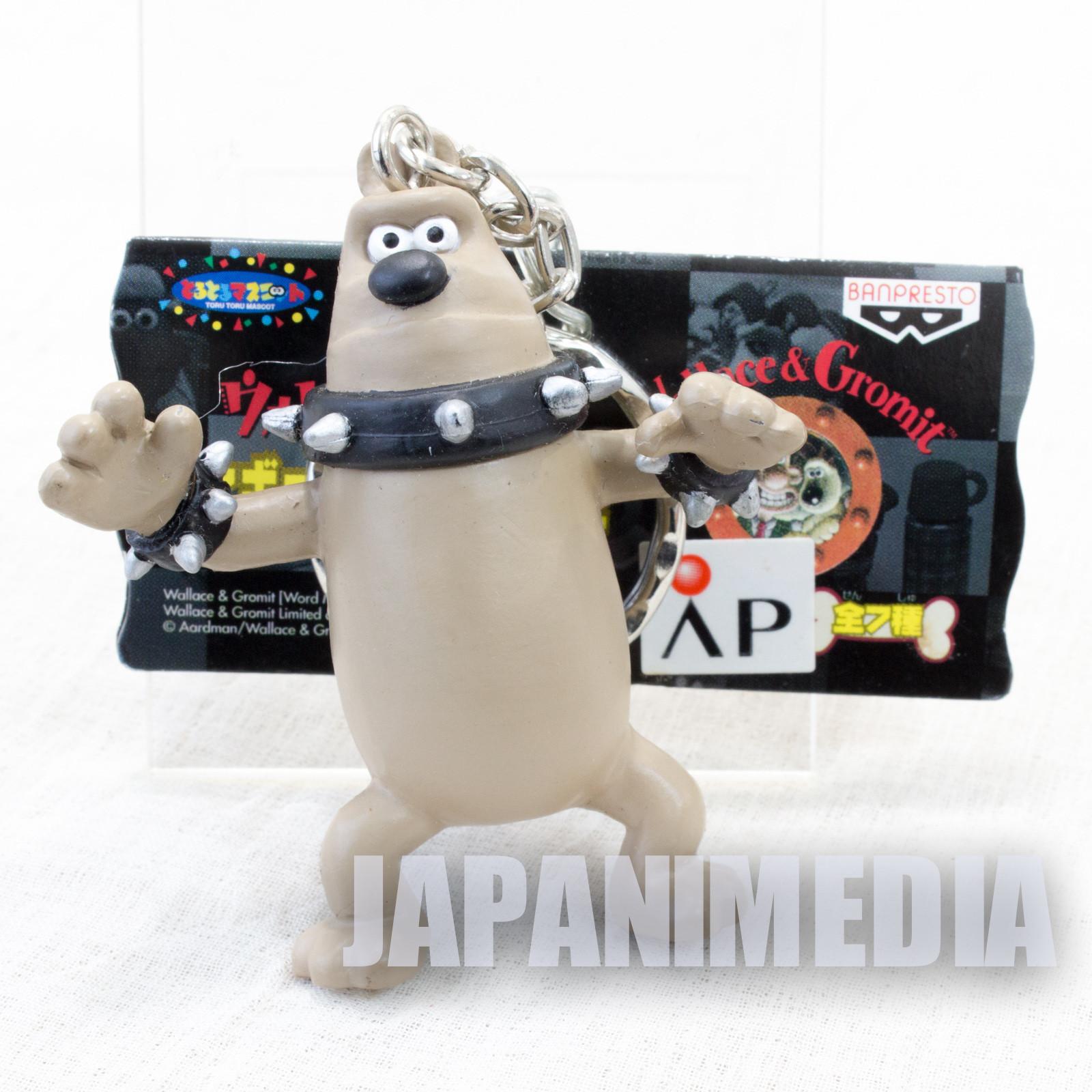 Wallace & Gromit Preston Figure Key Chain 2 Banpresto JAPAN Ardman ANIME