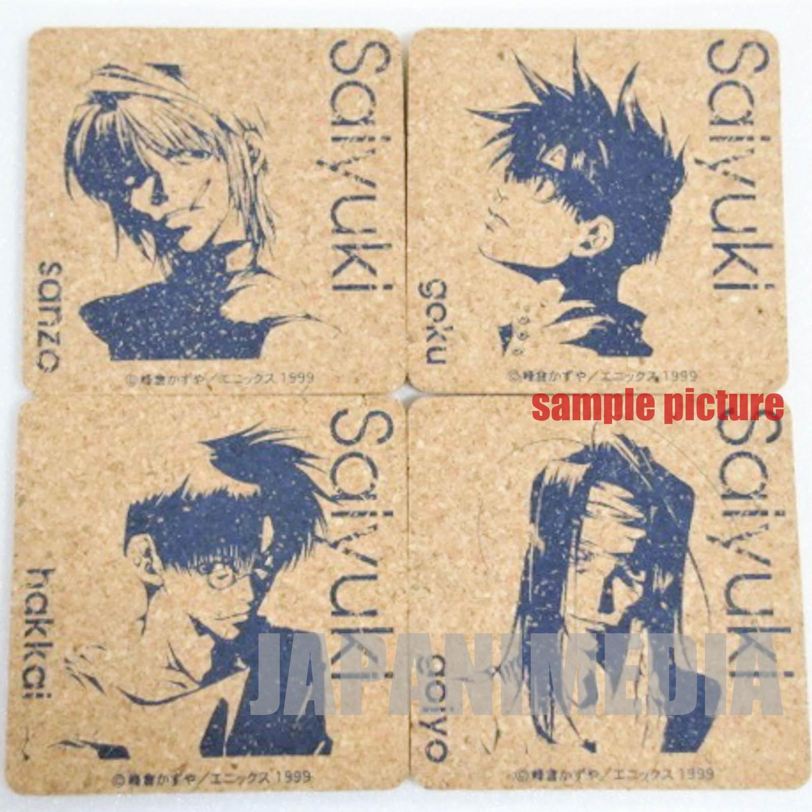 SAIYUKI Cork Coasters 4pc Set [Sanzo / Goku / Gojyo / Hakkai] Kazuya Minekura JAPAN ANIME