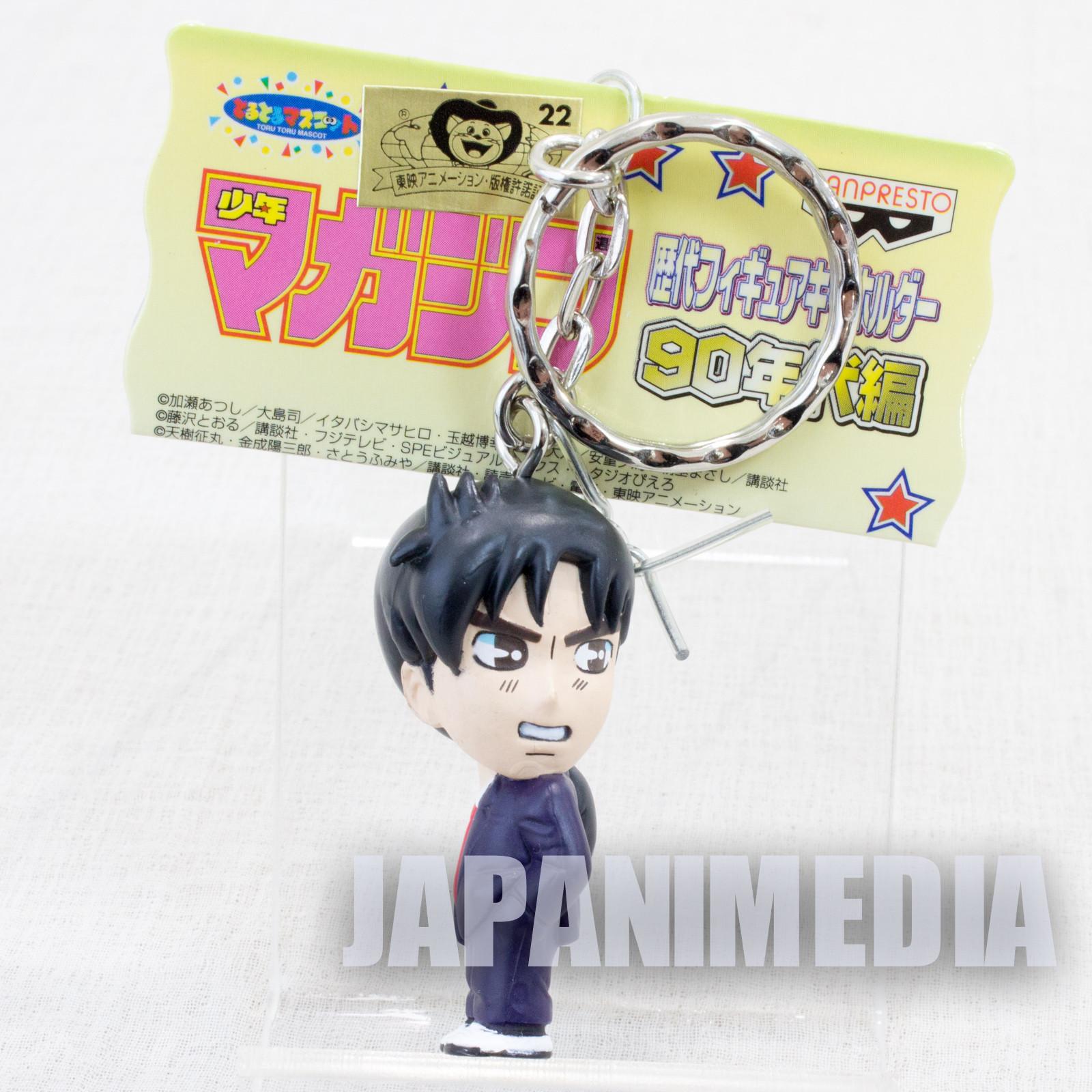 The Kindaichi Case Files Hajime Kindaichi Mascot Figure Key Chain Shonen Magazine JAPAN ANIME