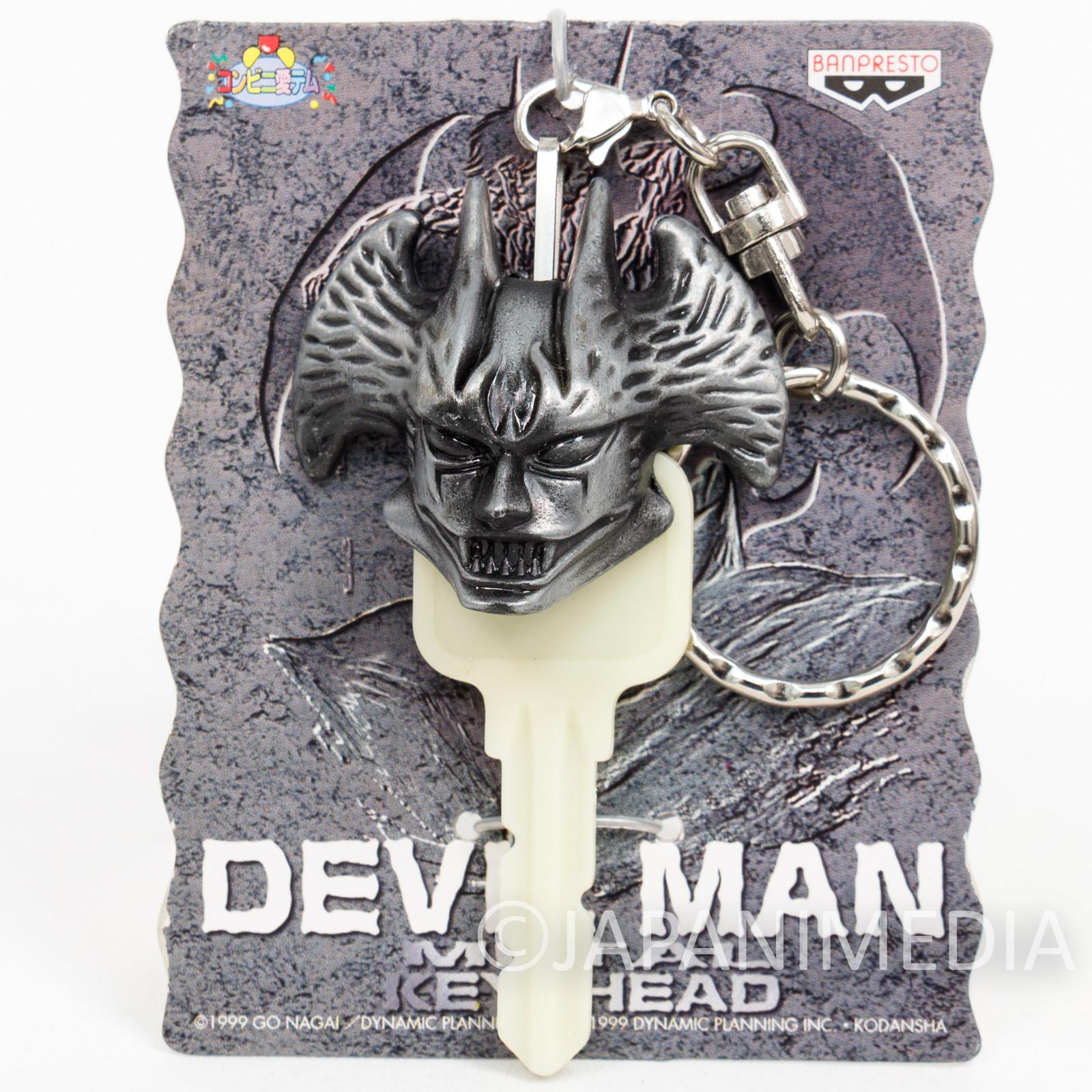 Devilman Comic ver. Metal Key Head Cover Keychain Banpresto JAPAN ANIME