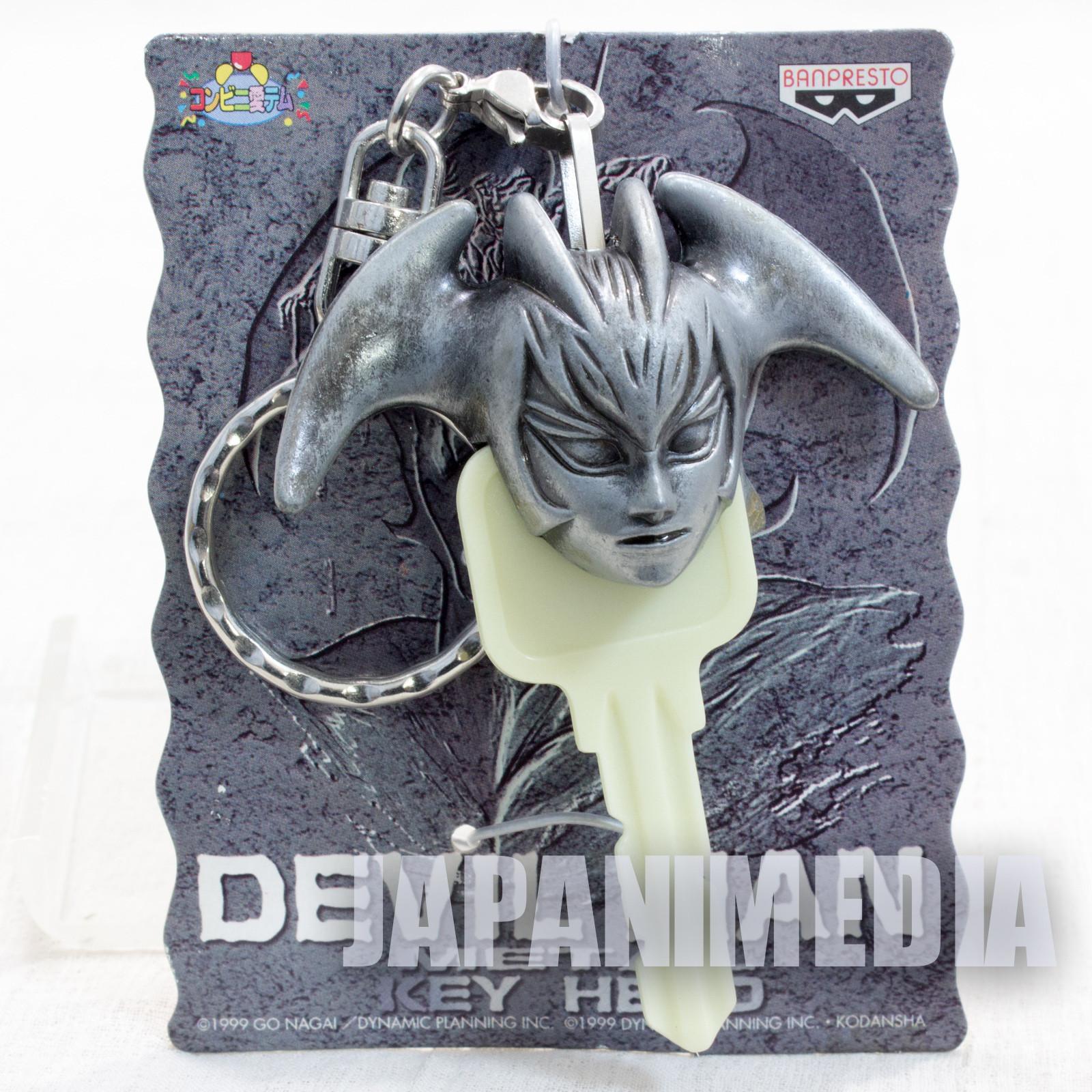 Devilman Lady ver. Metal Key Head Cover Keychain Banpresto JAPAN ANIME