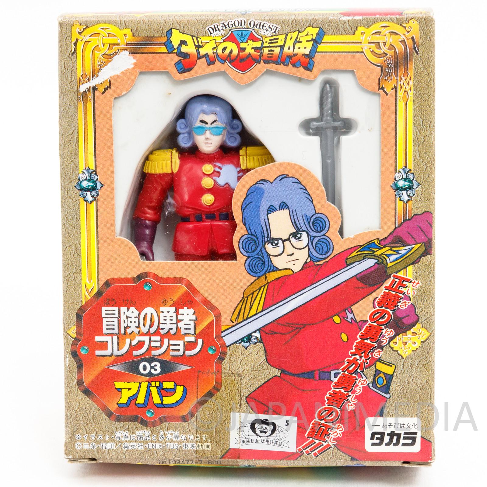 Dragon Quest: The Adventure of Dai Aban Figure TAKARA JAPAN ANIME ADVENTURE