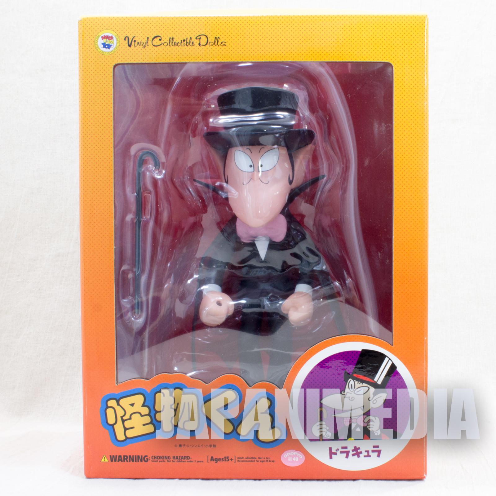 The Monster Kid Dracula Figure VCD Medicom Toy Fujiko Fujio JAPAN