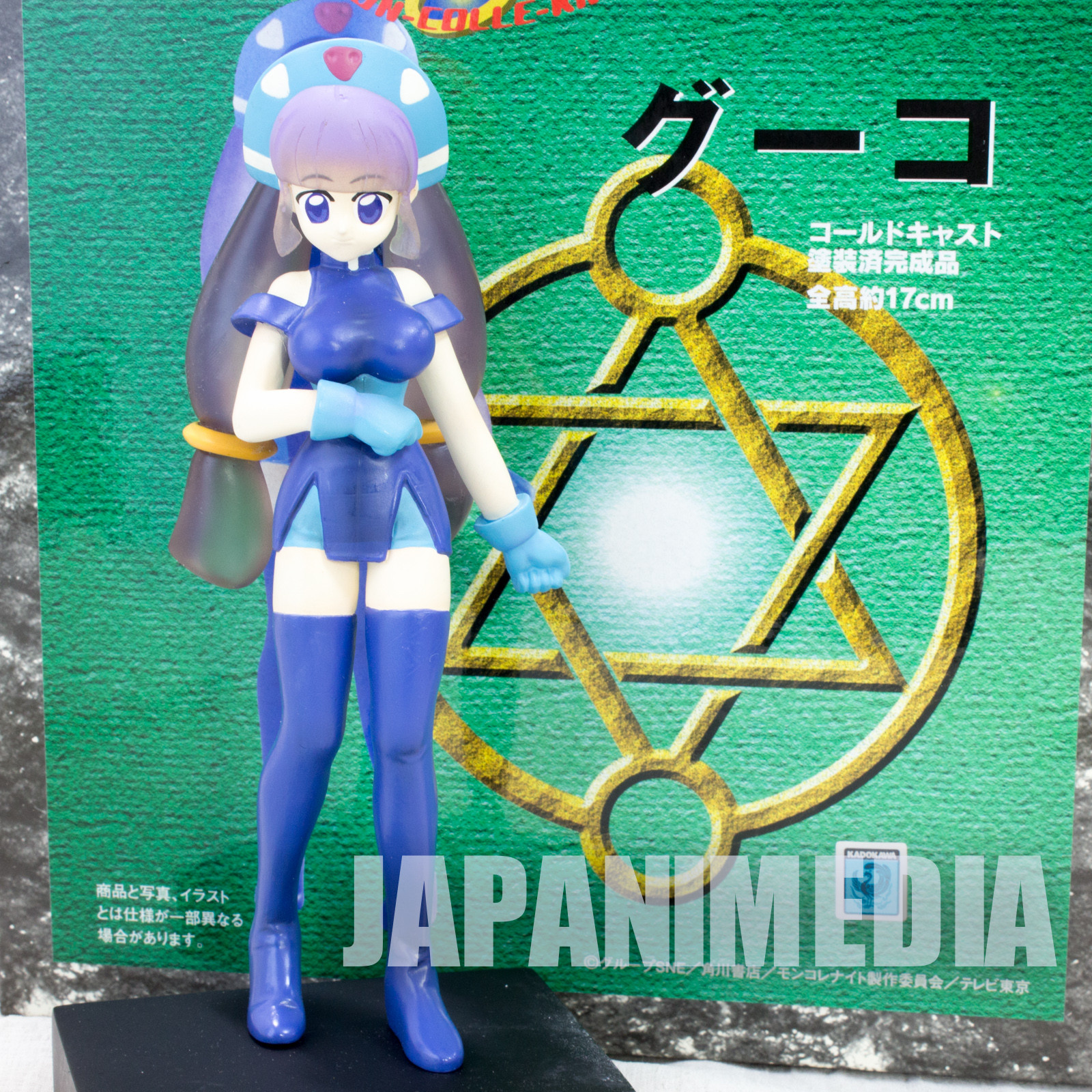 RARE!! Rokumon Tengai Mon Colle Knight Guuko Gluko Polystone Figure Epoch JAPAN