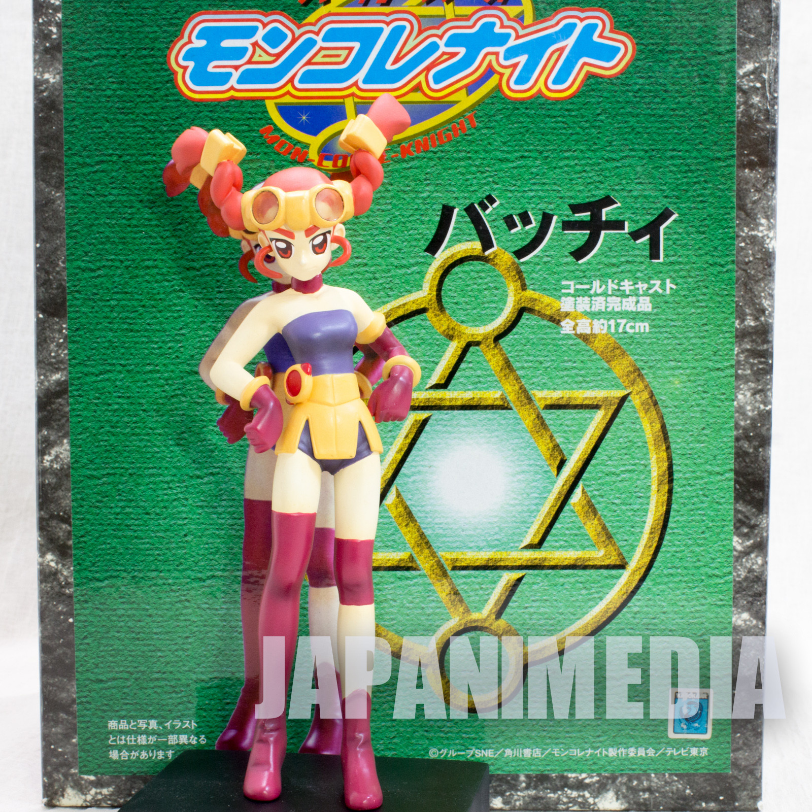 RARE!! Rokumon Tengai Mon Colle Knight Bachi Batch Polystone Figure Epoch JAPAN