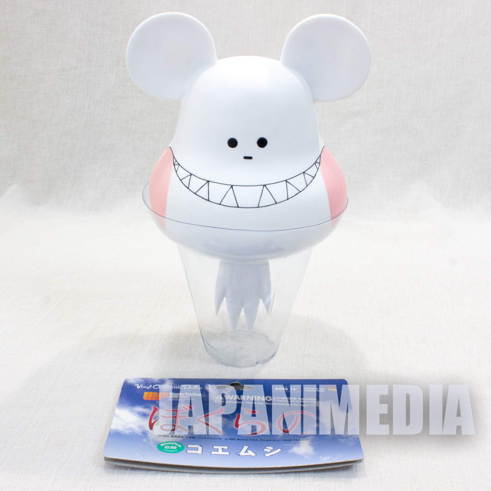 RARE! Bokurano : Ours Koyemshi Figure VCD Medicom Toy Wonder Festival 2009 JAPAN