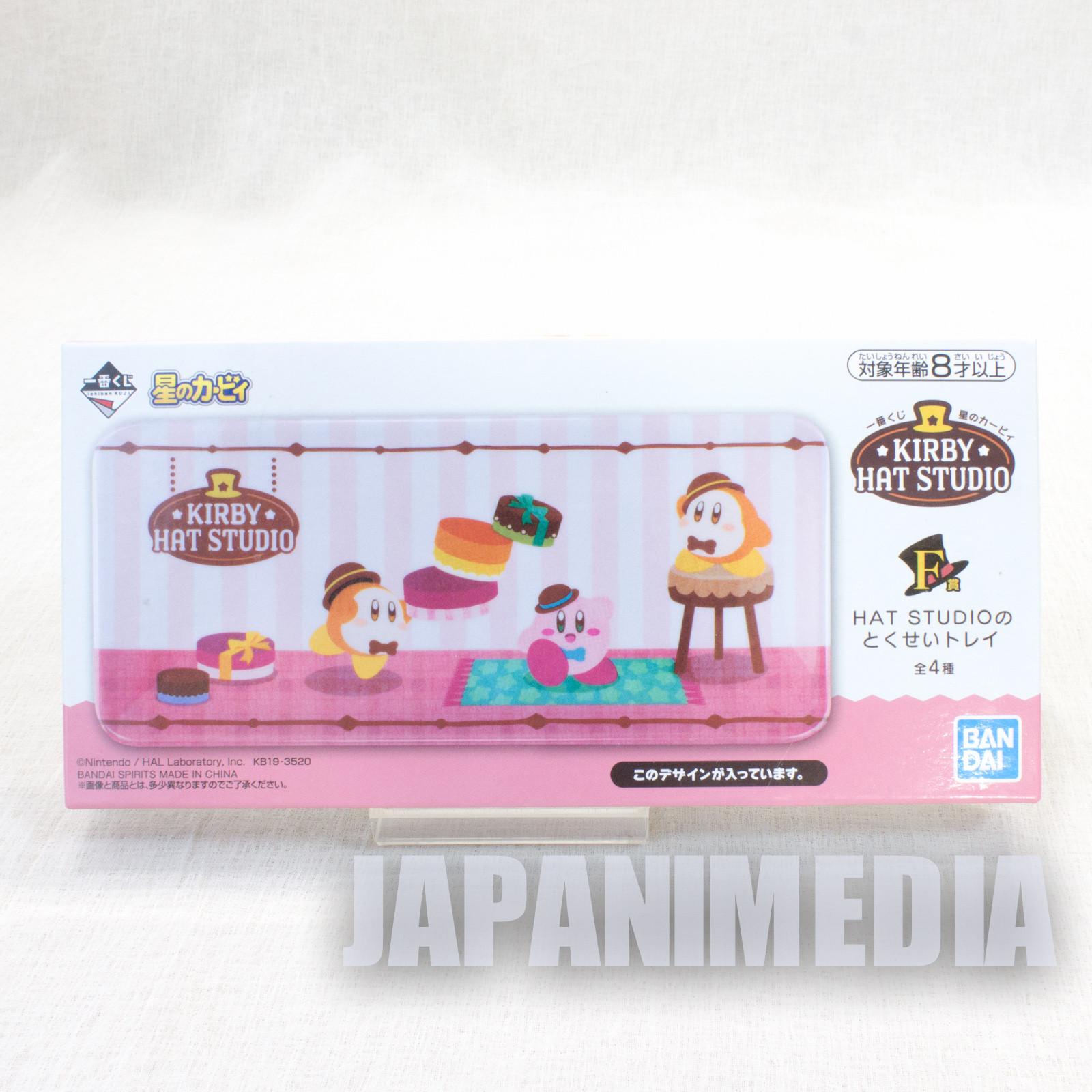 Kirby Super Star Hat Studio Melamine Tray #1 BANDAI JAPAN GAME NINTNEDO