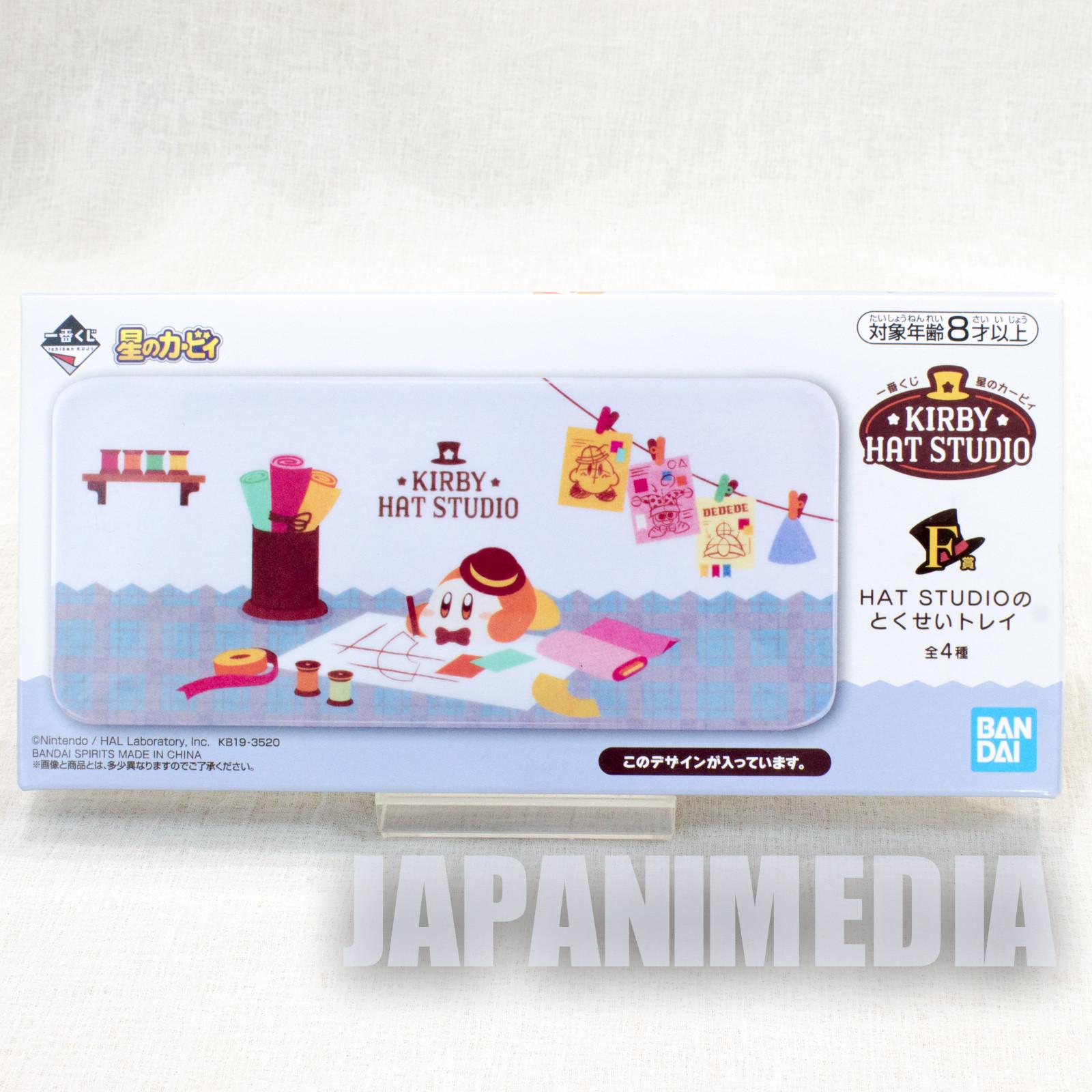 Kirby Super Star Hat Studio Melamine Tray #2 BANDAI JAPAN GAME NINTNEDO