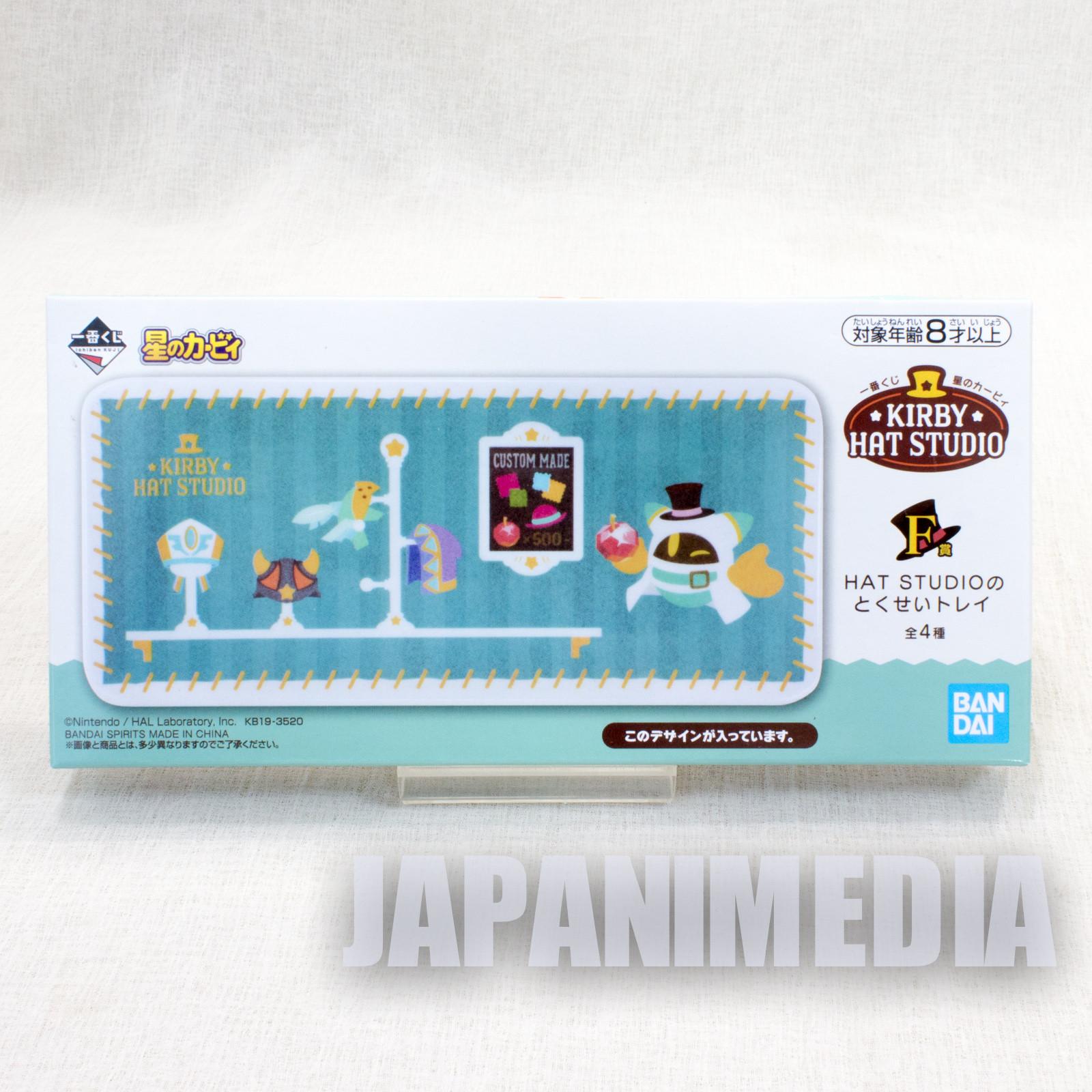 Kirby Super Star Hat Studio Melamine Tray #3 BANDAI JAPAN GAME NINTNEDO