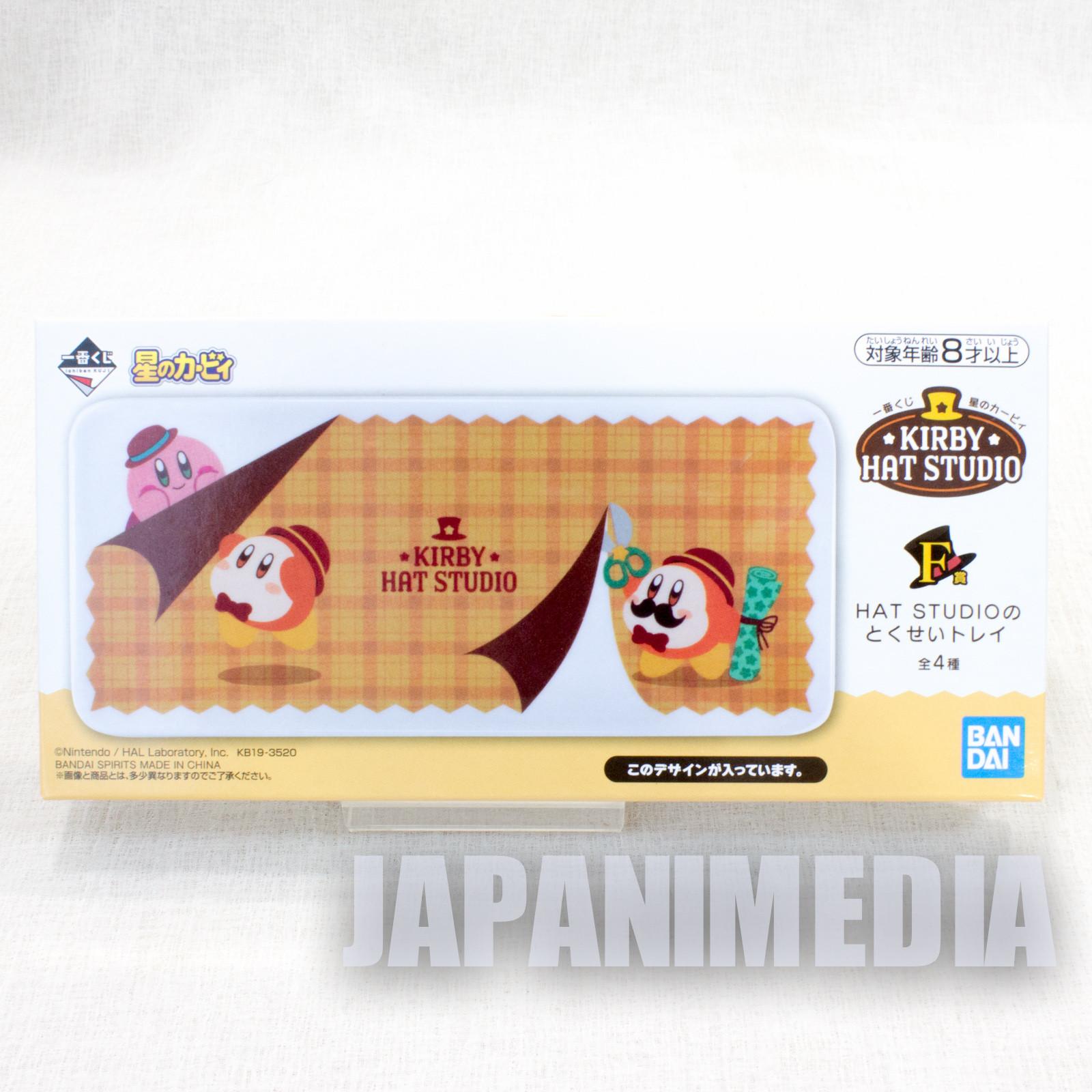 Kirby Super Star Hat Studio Melamine Tray #4 BANDAI JAPAN GAME NINTNEDO