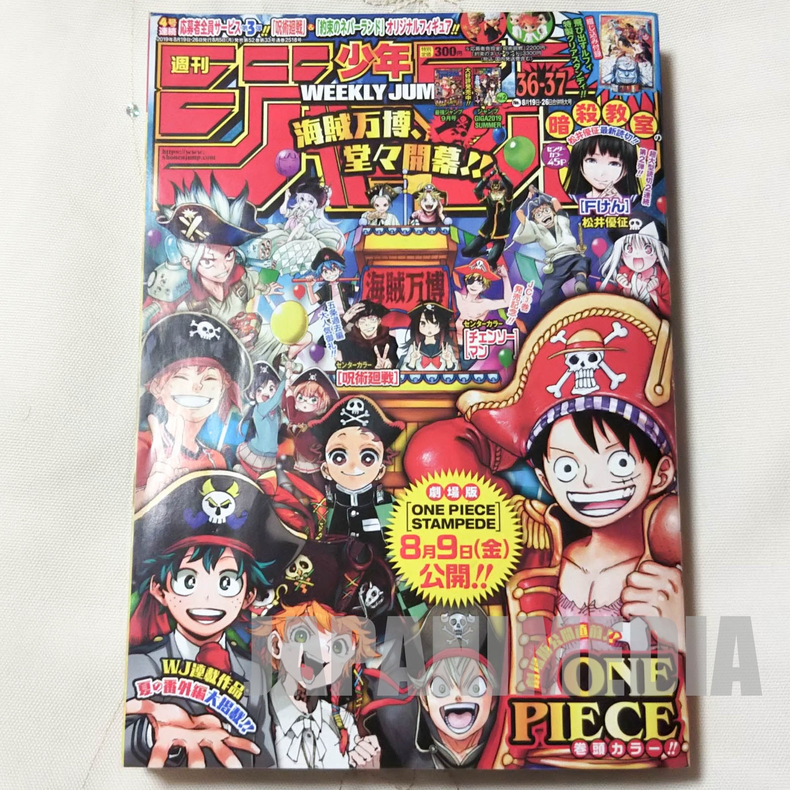 Weekly Shonen JUMP Vol.36 - 37 2019 (combined number) / Japanese Magazine JAPAN MANGA