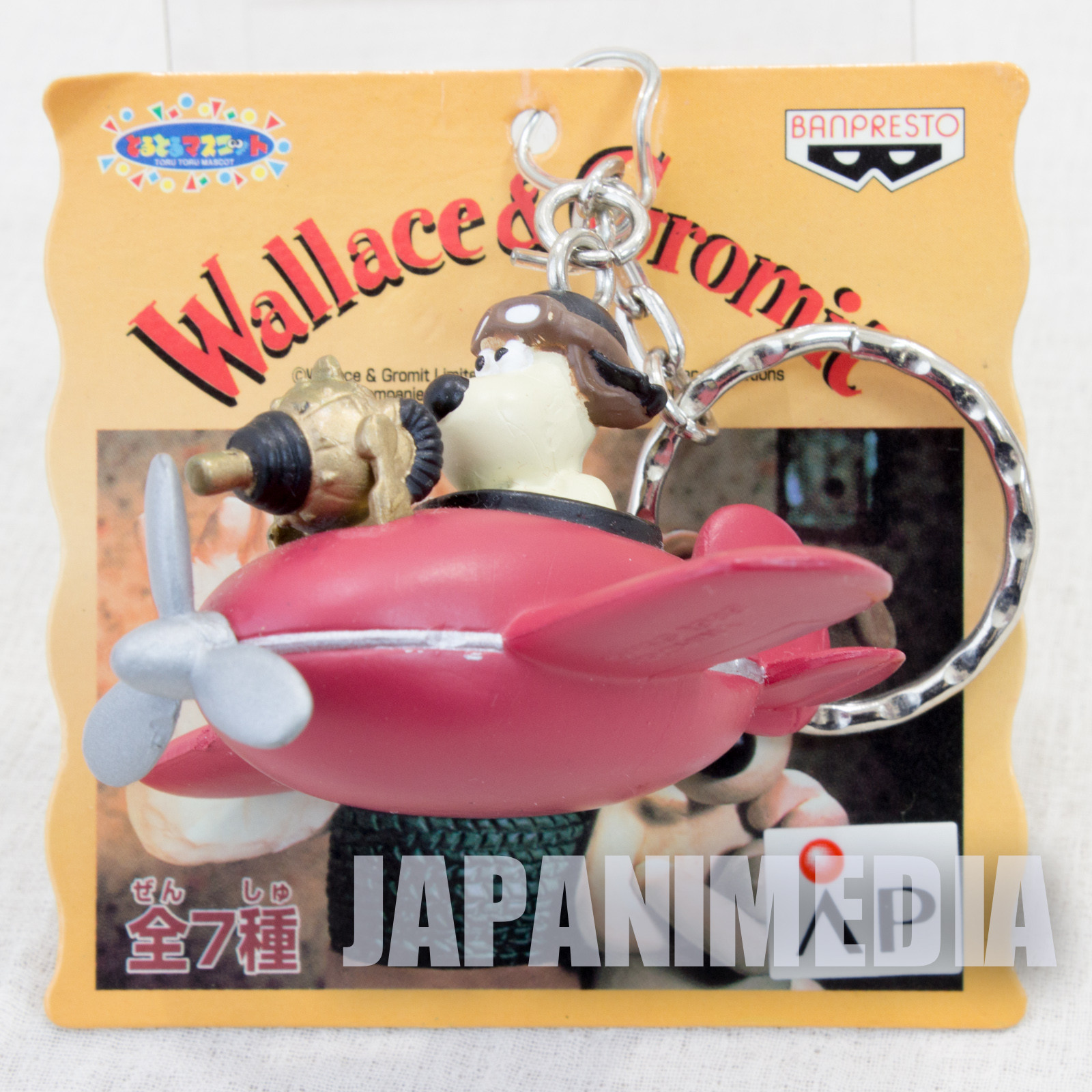 Wallace & Gromit Gromit on Airplane Figure Key Chain Banpresto JAPAN Ardman
