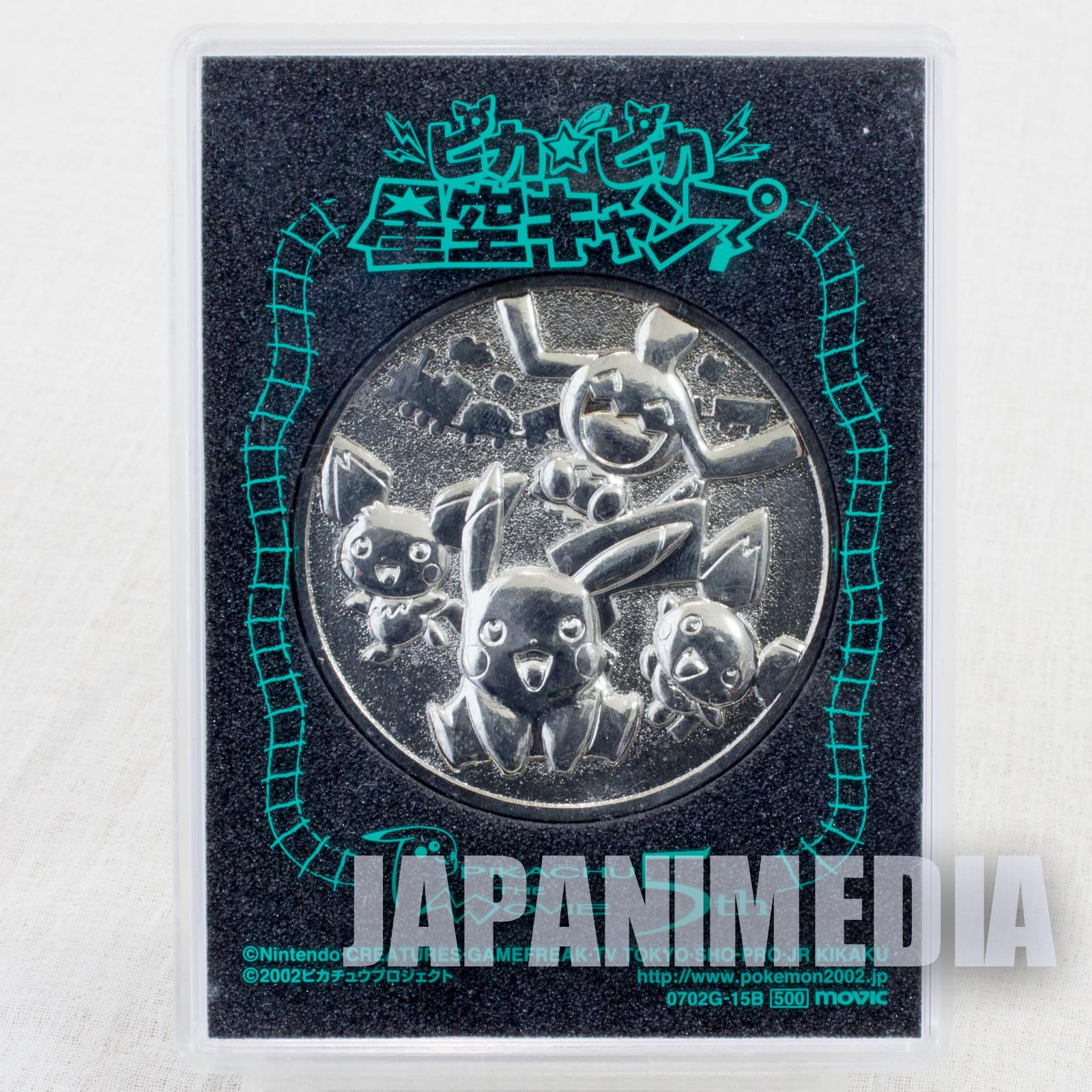 Pokemon the Movie Camp Pikachu Silvery Medal Shopro JAPAN ANIME