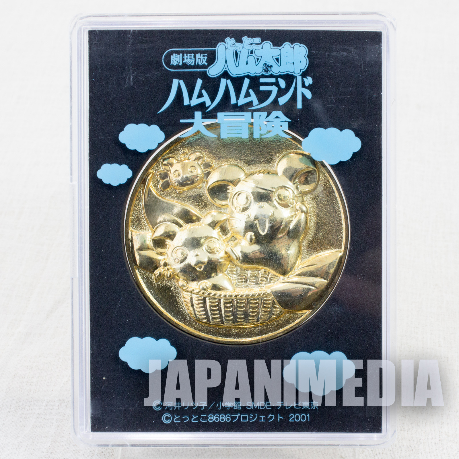 Tottoko Hamtaro Movie Ham-Ham Land Daibouken Medal #1 Shopro JAPAN ANIME