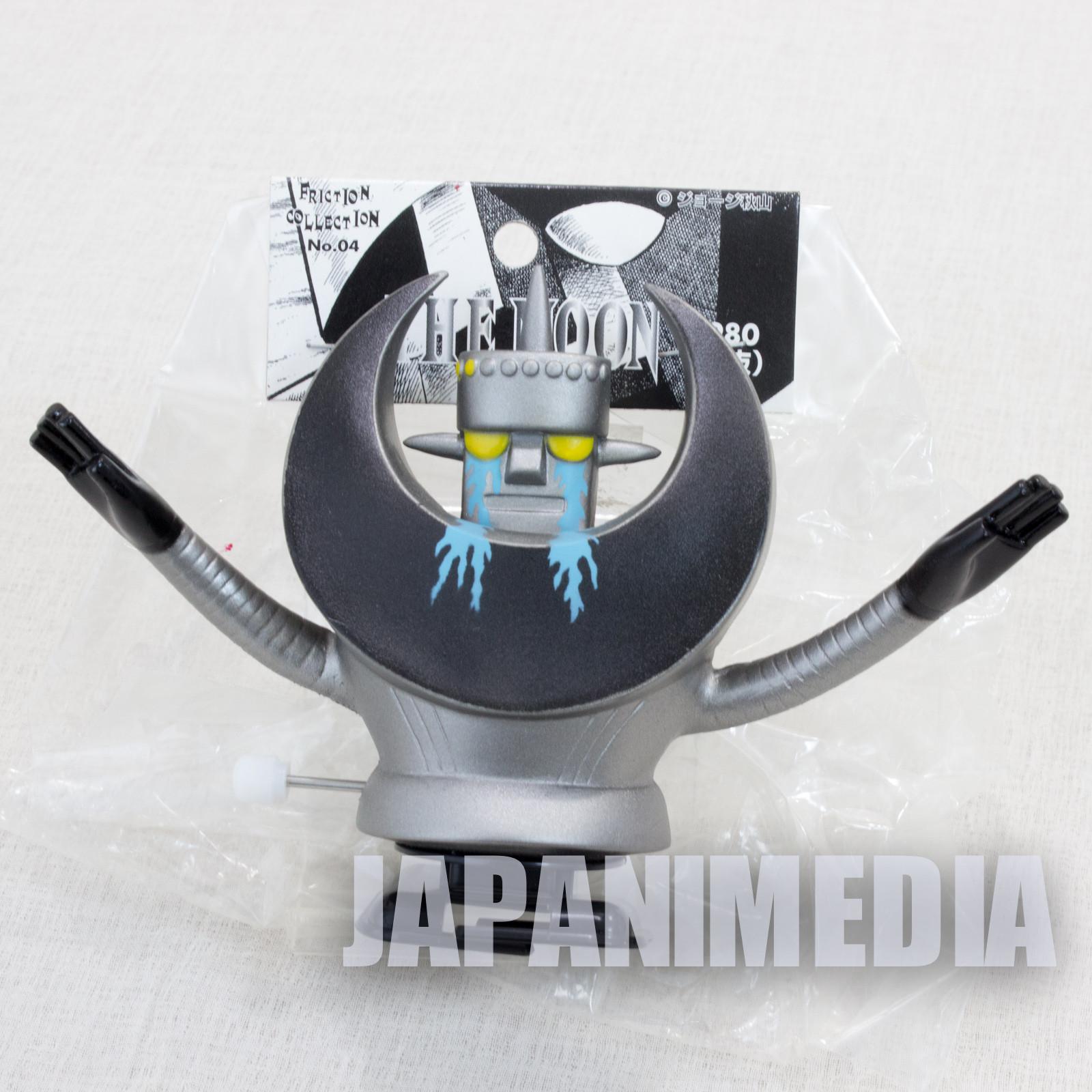 THE MOON Wind-Up Figure Crying ver. Medicom Toy George Akiyama JAPAN MANGA